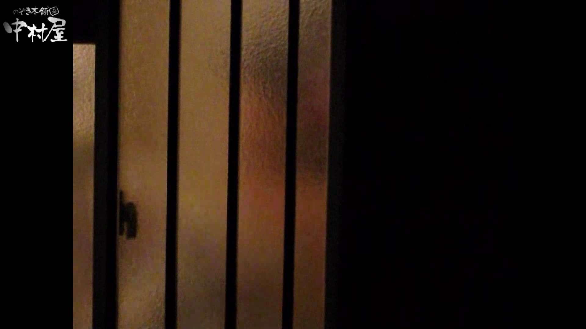民家風呂専門盗撮師の超危険映像 vol.003 美少女ヌード   盗撮  58pic 9