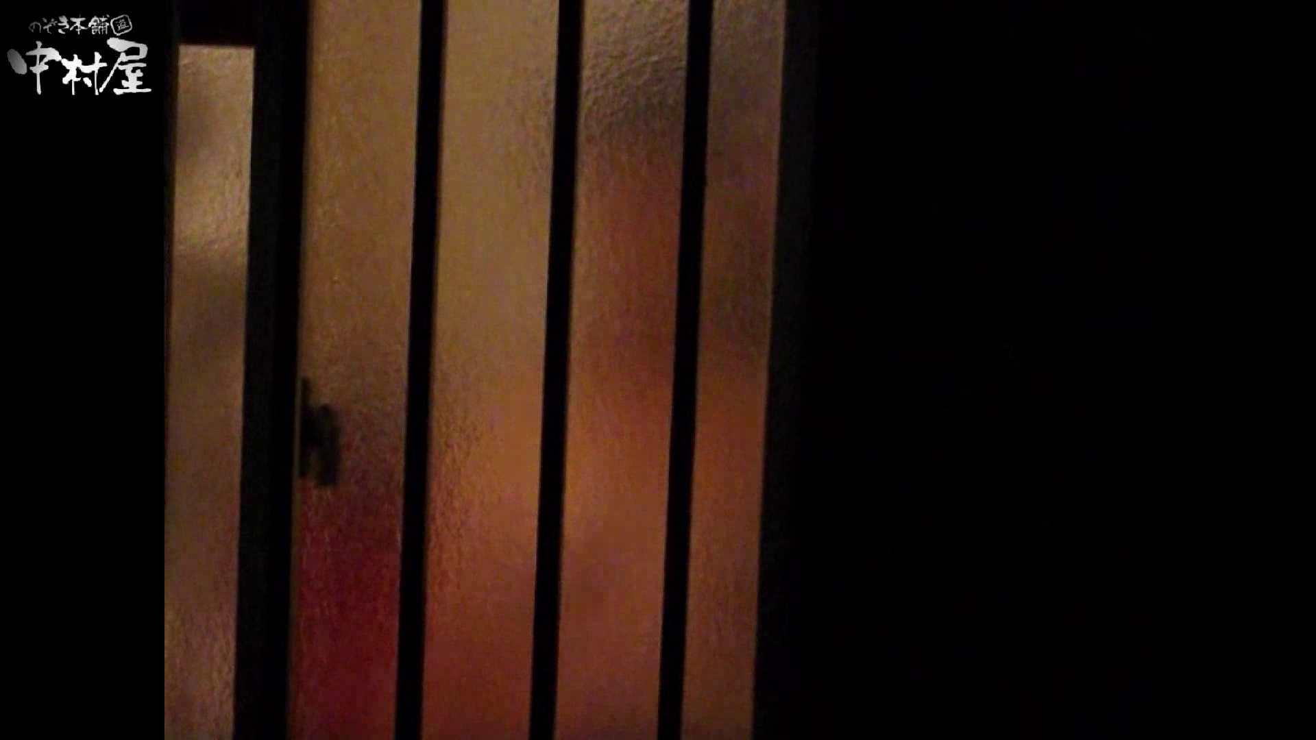 おまんこ:民家風呂専門盗撮師の超危険映像 vol.003:のぞき本舗 中村屋