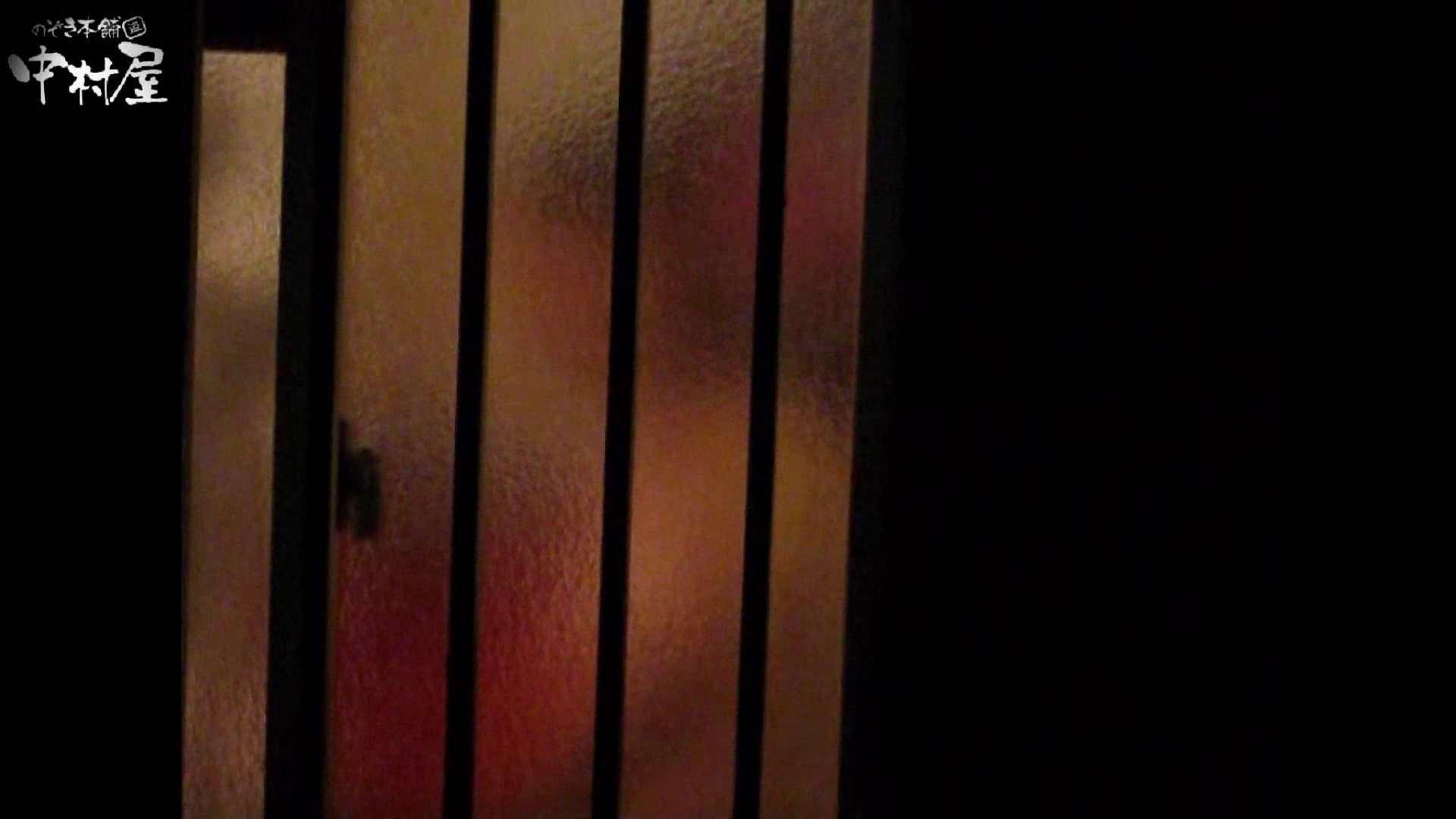 民家風呂専門盗撮師の超危険映像 vol.003 美少女ヌード   盗撮  58pic 51
