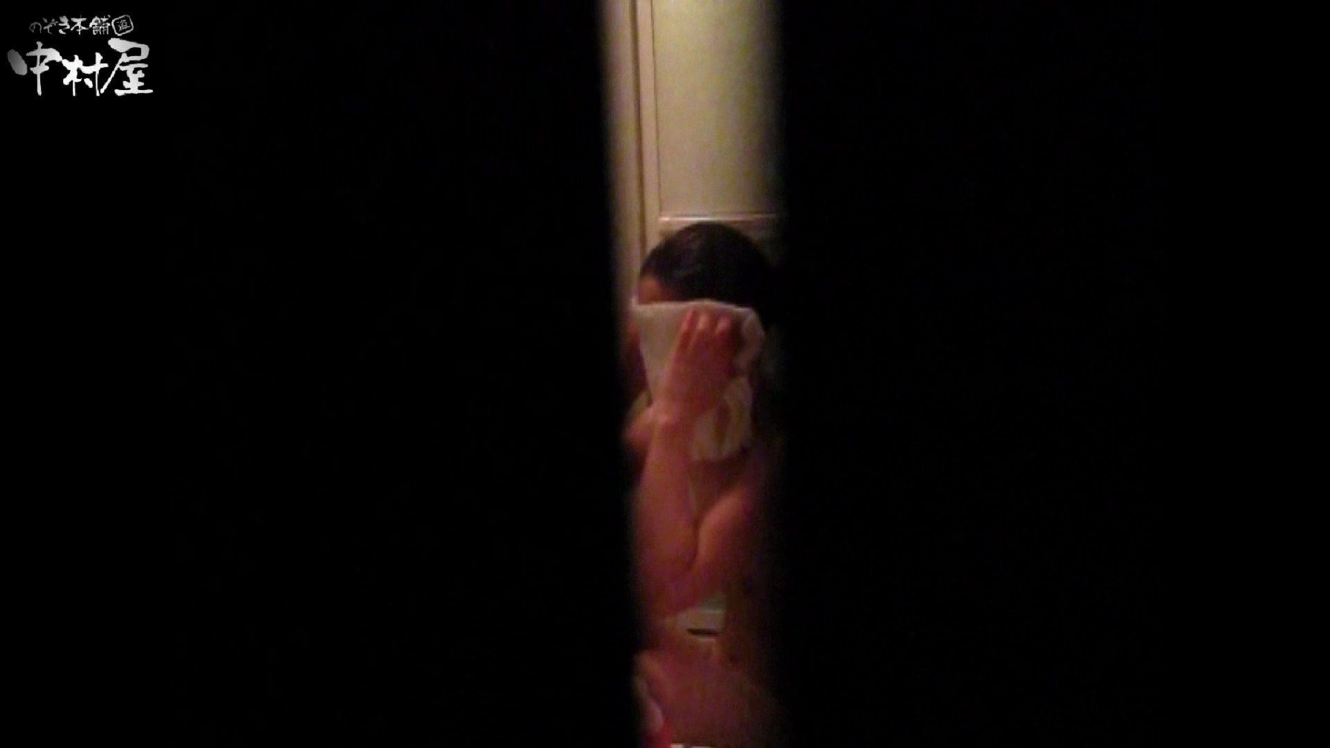民家風呂専門盗撮師の超危険映像 vol.004 民家   美少女ヌード  80pic 11