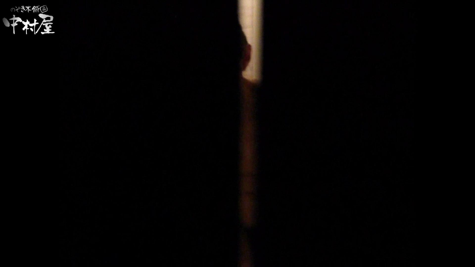 民家風呂専門盗撮師の超危険映像 vol.004 民家   美少女ヌード  80pic 22