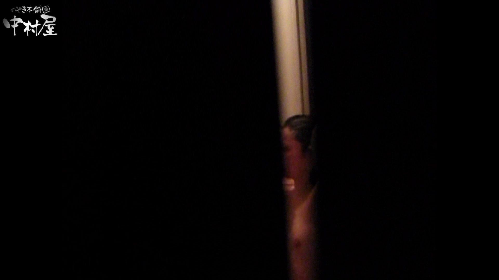 民家風呂専門盗撮師の超危険映像 vol.004 民家   美少女ヌード  80pic 23