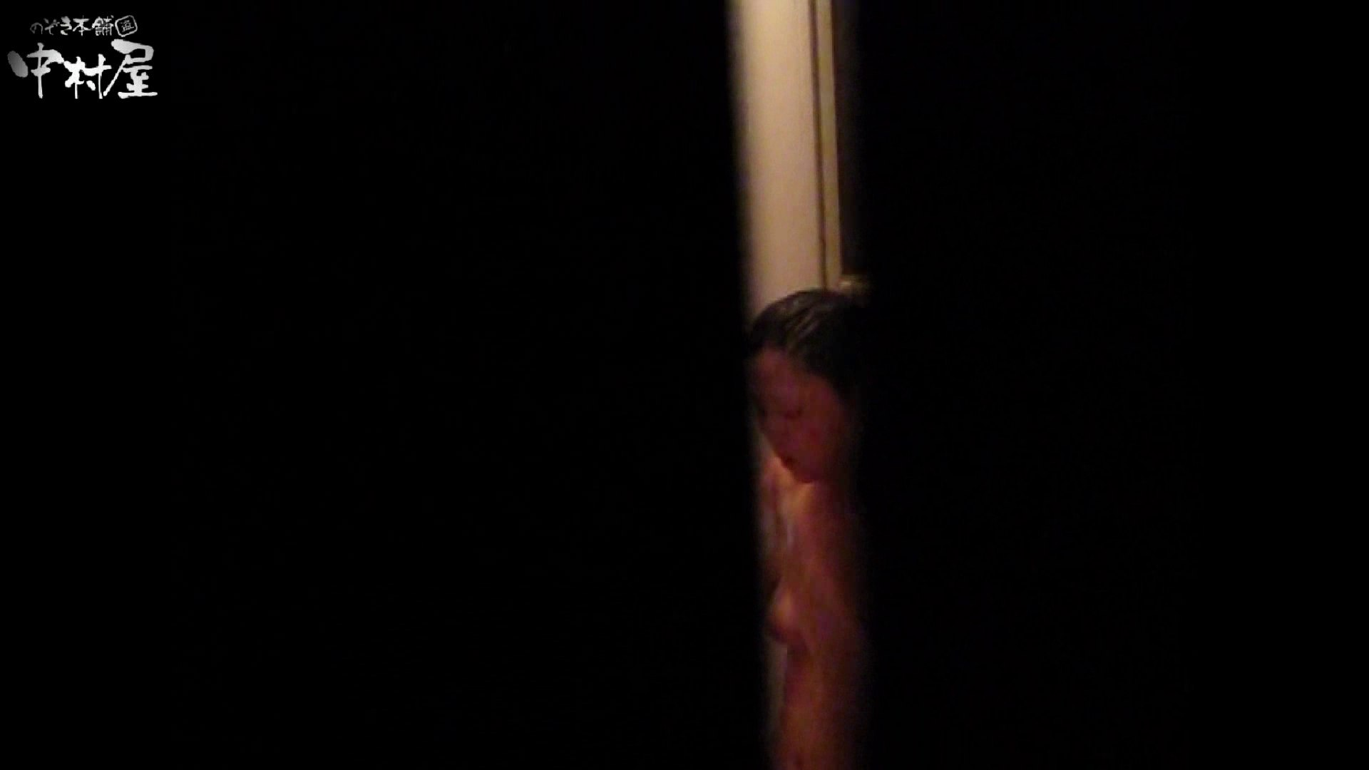 民家風呂専門盗撮師の超危険映像 vol.004 民家   美少女ヌード  80pic 25