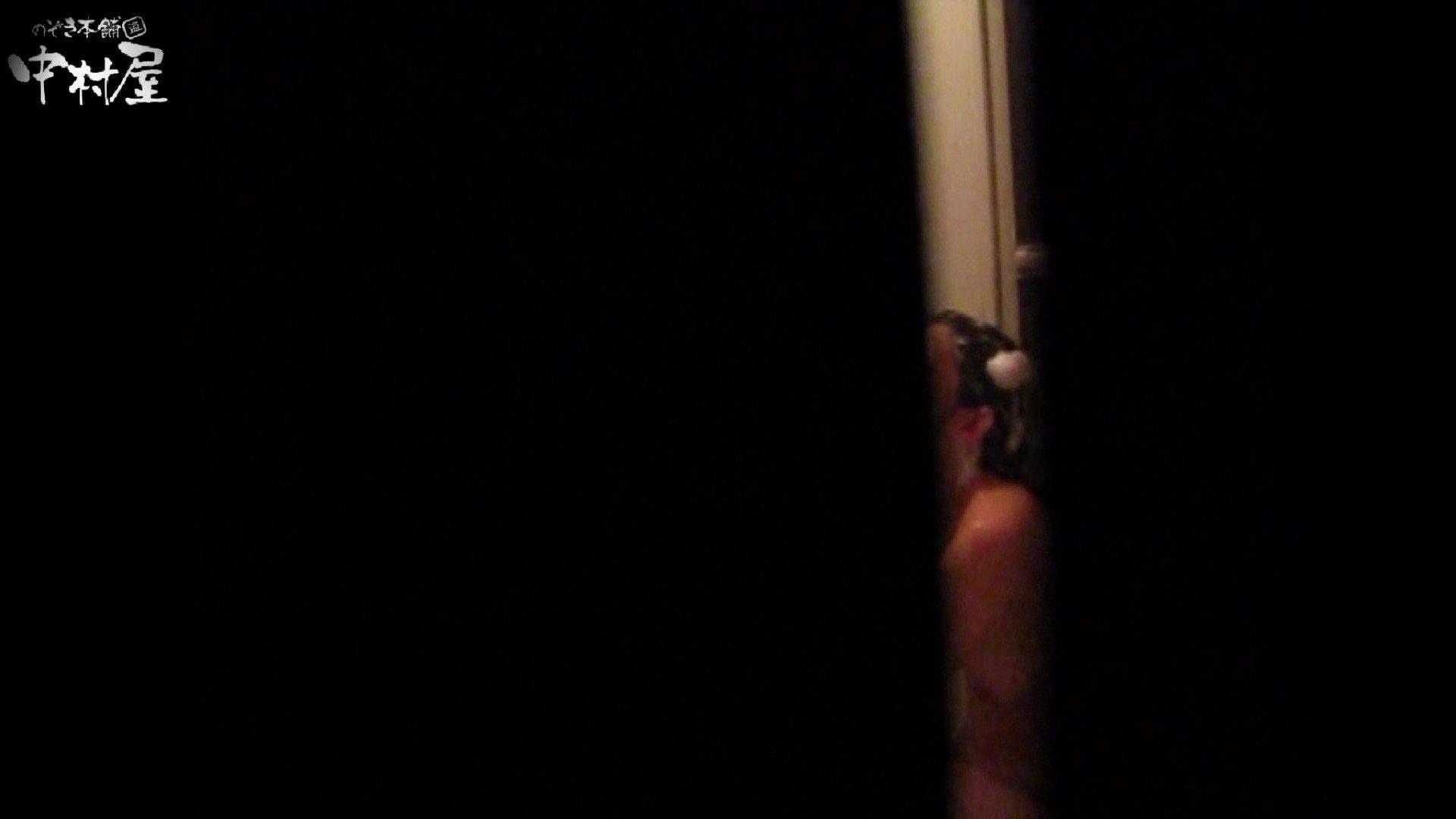 民家風呂専門盗撮師の超危険映像 vol.004 民家   美少女ヌード  80pic 28