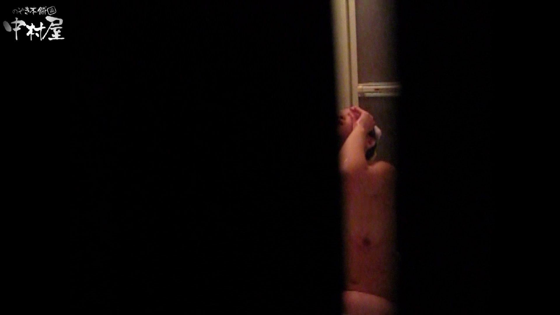 民家風呂専門盗撮師の超危険映像 vol.004 民家   美少女ヌード  80pic 31