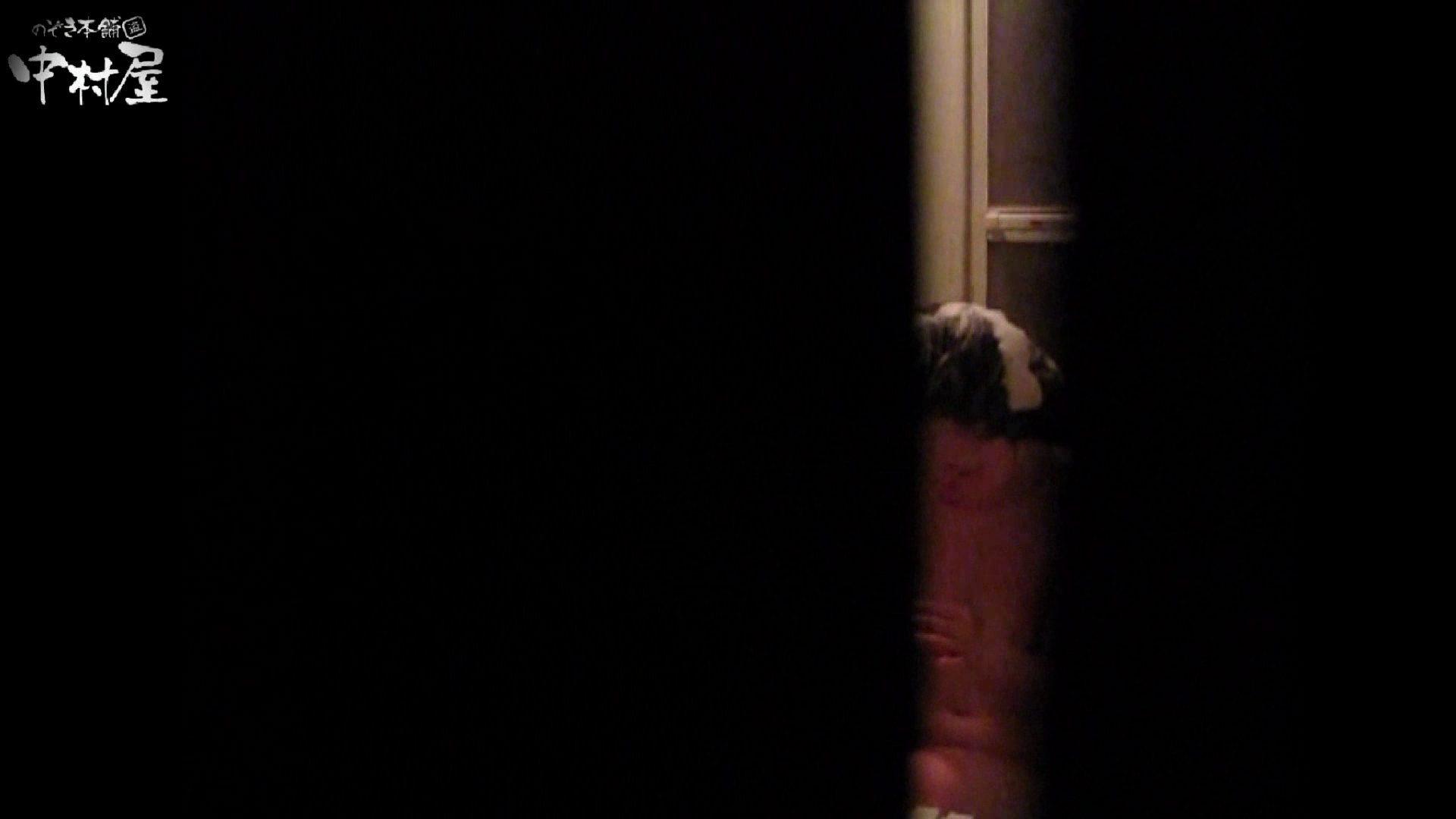 民家風呂専門盗撮師の超危険映像 vol.004 民家   美少女ヌード  80pic 32