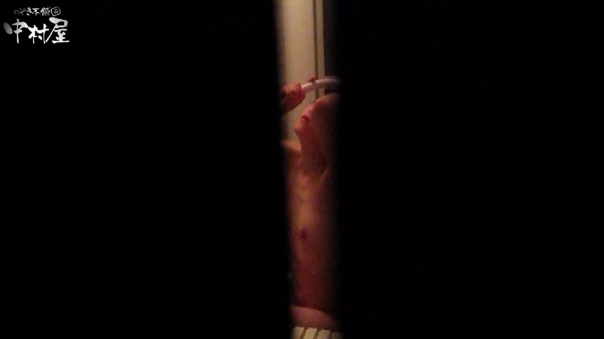 民家風呂専門盗撮師の超危険映像 vol.004 民家   美少女ヌード  80pic 40