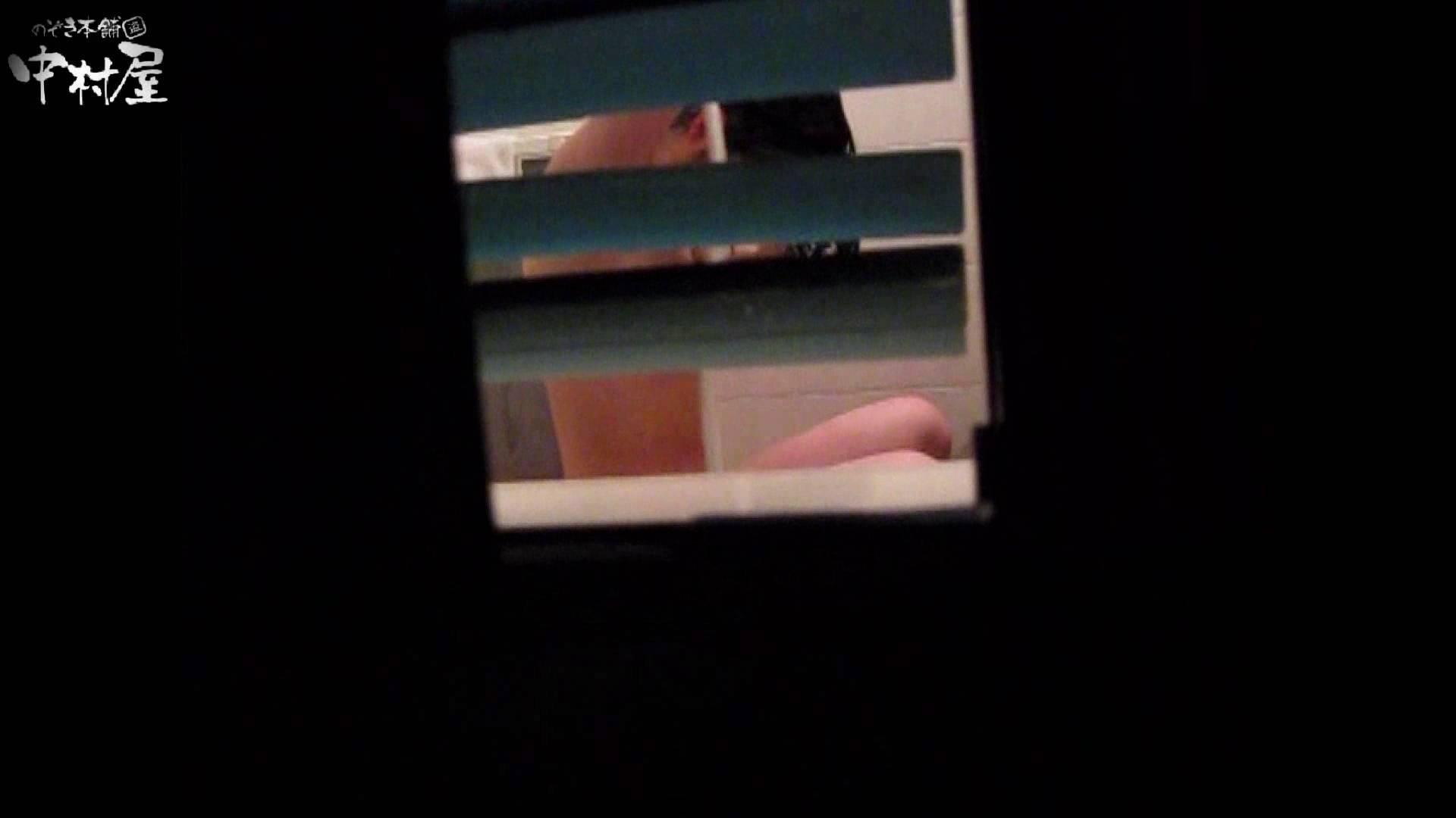 おまんこ:民家風呂専門盗撮師の超危険映像 vol.007:のぞき本舗 中村屋