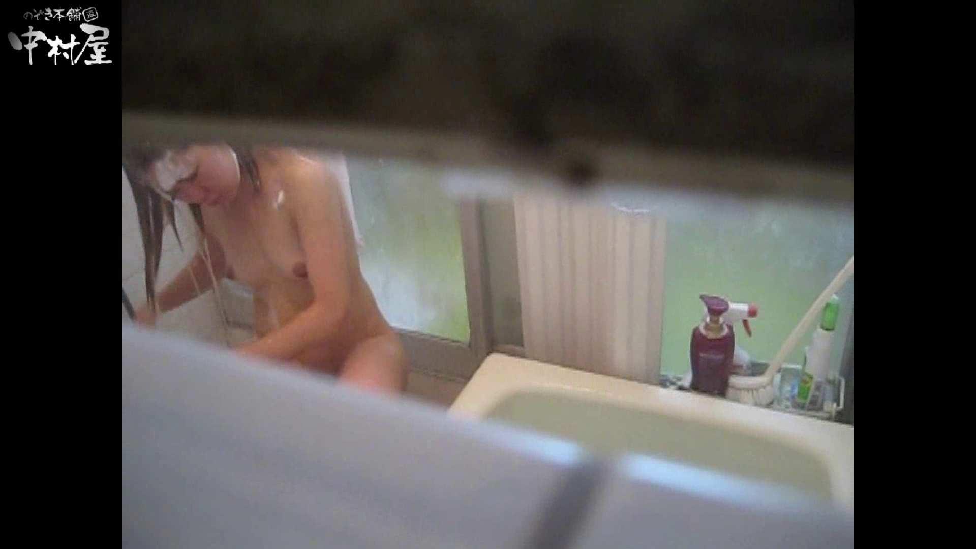 民家風呂専門盗撮師の超危険映像 vol.014 美女   美少女ヌード  64pic 1