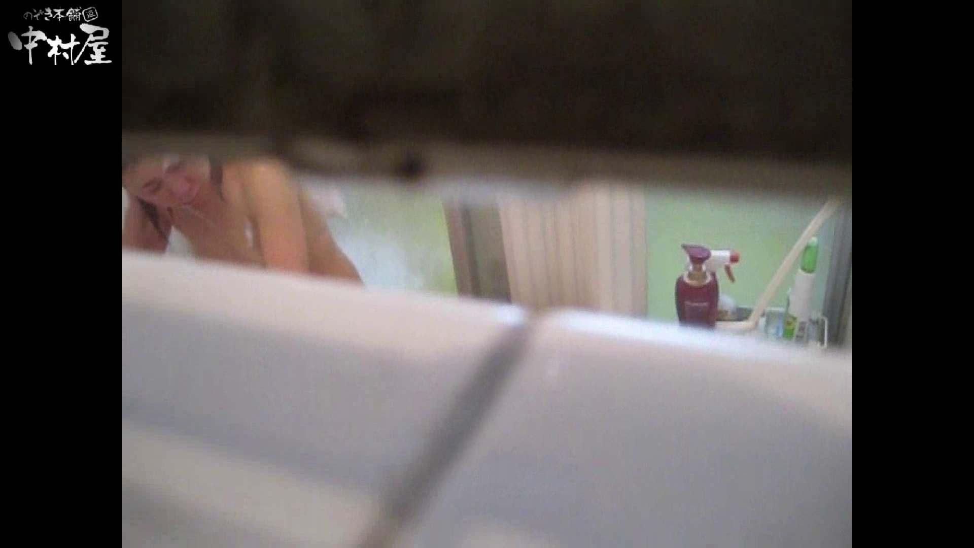 民家風呂専門盗撮師の超危険映像 vol.014 美女   美少女ヌード  64pic 4