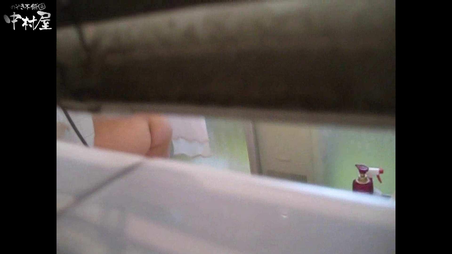 民家風呂専門盗撮師の超危険映像 vol.014 美女   美少女ヌード  64pic 13