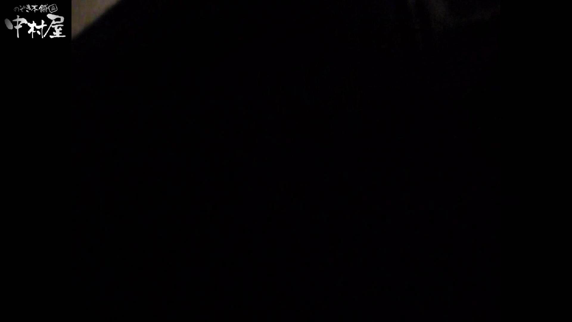 民家風呂専門盗撮師の超危険映像 vol.014 美女   美少女ヌード  64pic 15