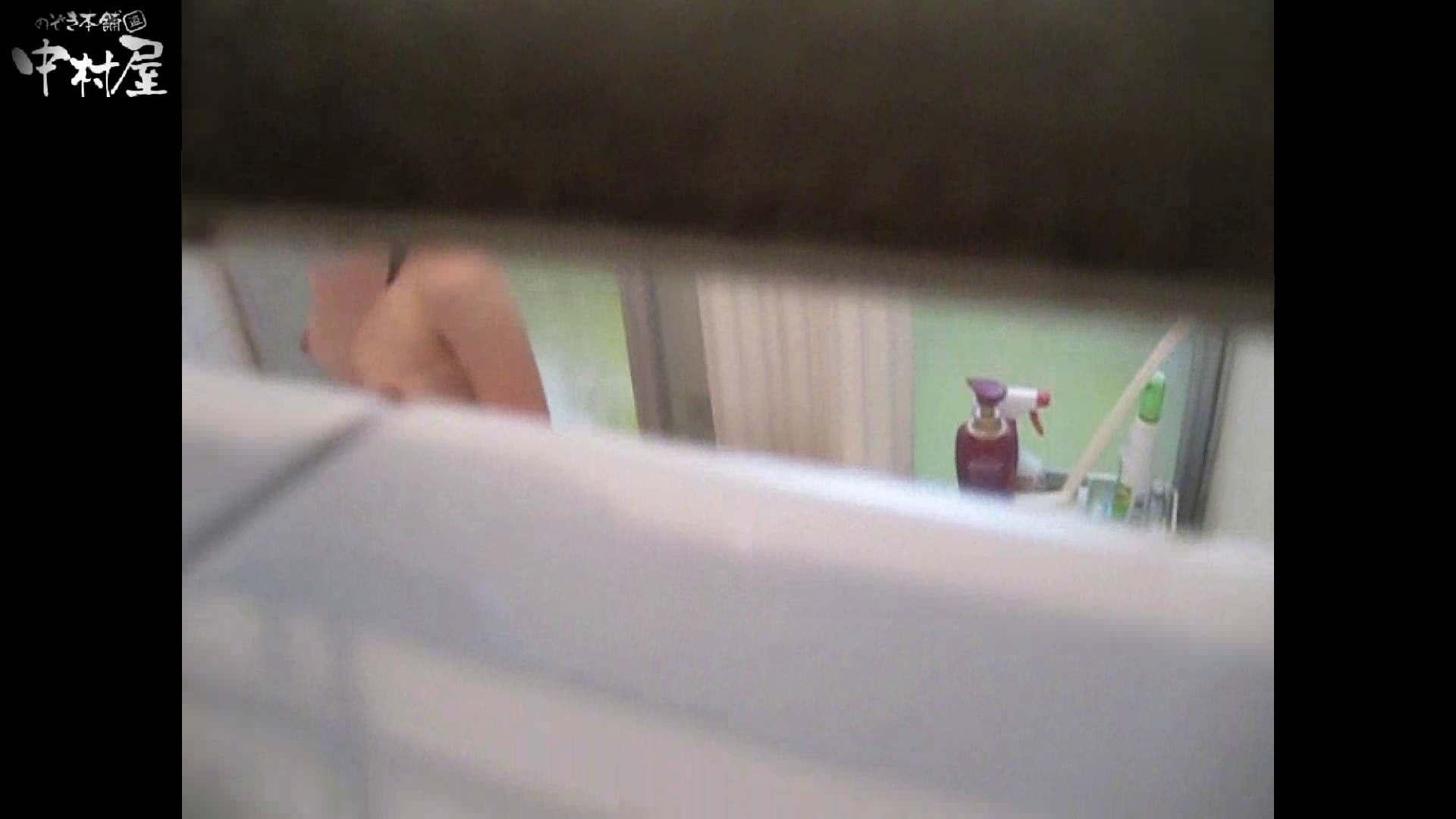 民家風呂専門盗撮師の超危険映像 vol.014 美女   美少女ヌード  64pic 31