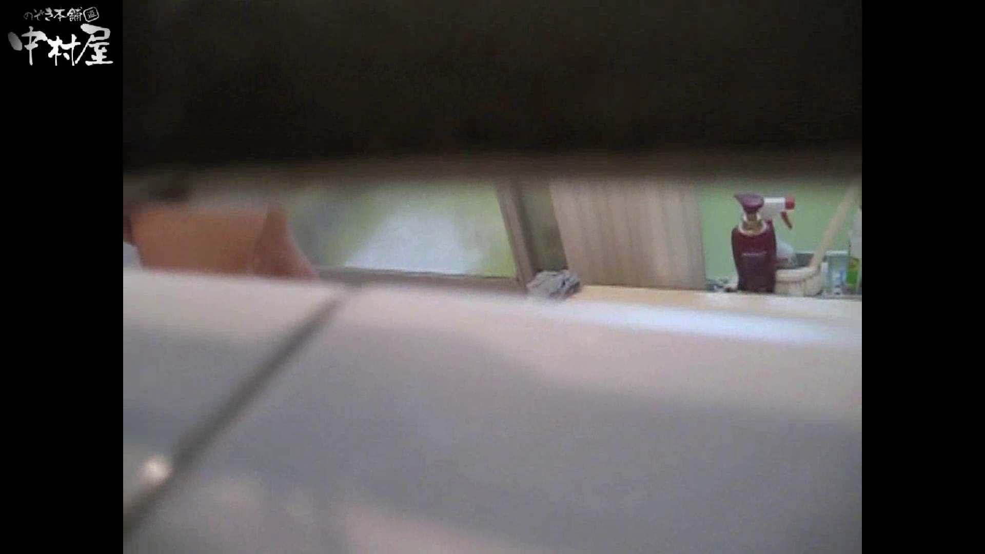 民家風呂専門盗撮師の超危険映像 vol.014 美女   美少女ヌード  64pic 33