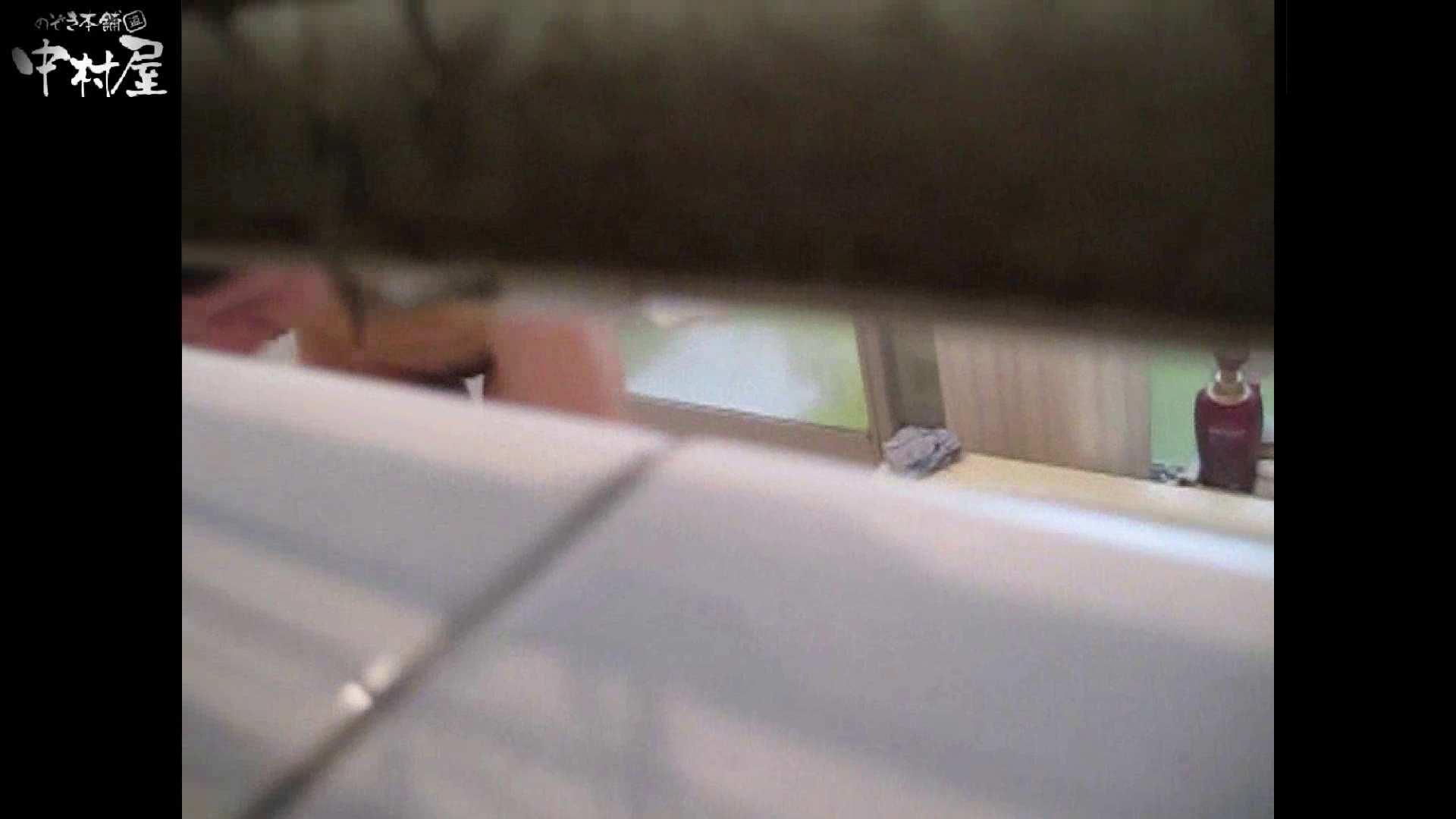 民家風呂専門盗撮師の超危険映像 vol.014 美女   美少女ヌード  64pic 38