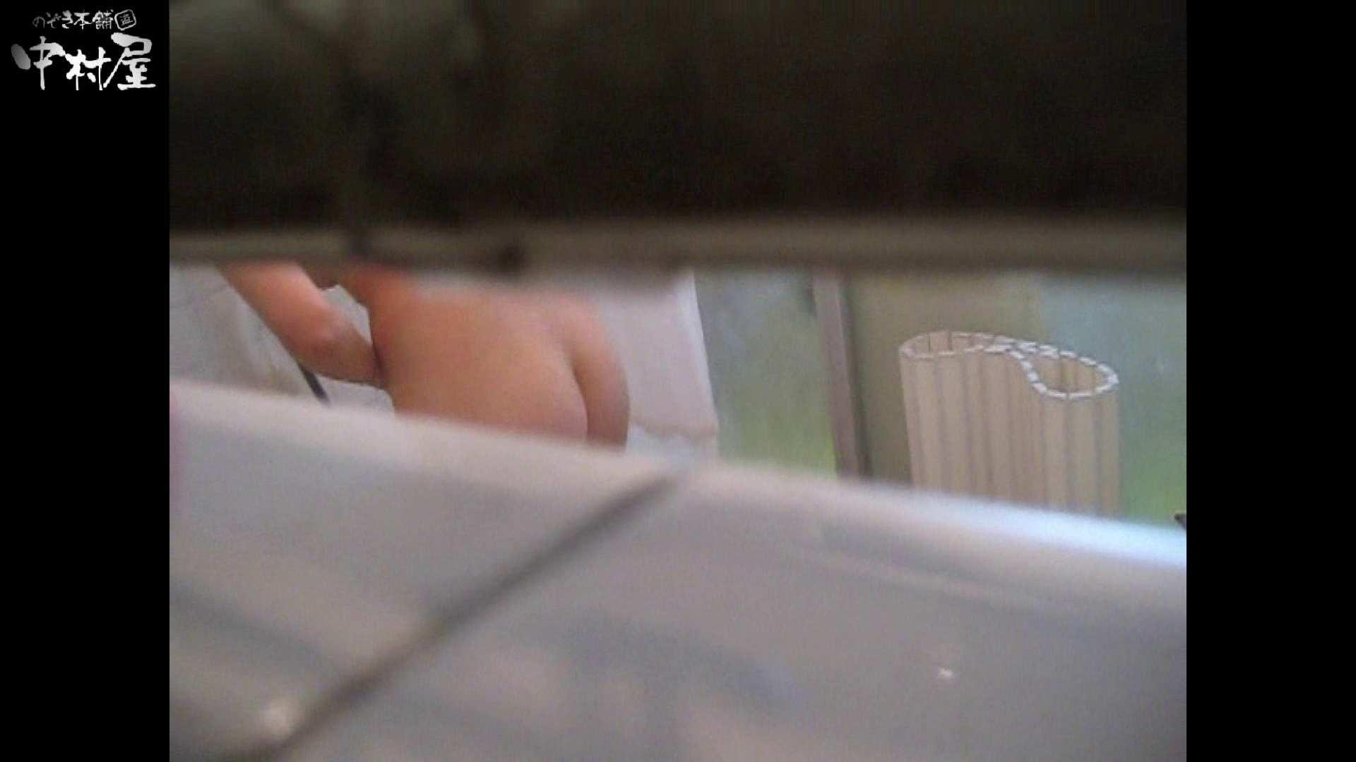 民家風呂専門盗撮師の超危険映像 vol.014 美女   美少女ヌード  64pic 50