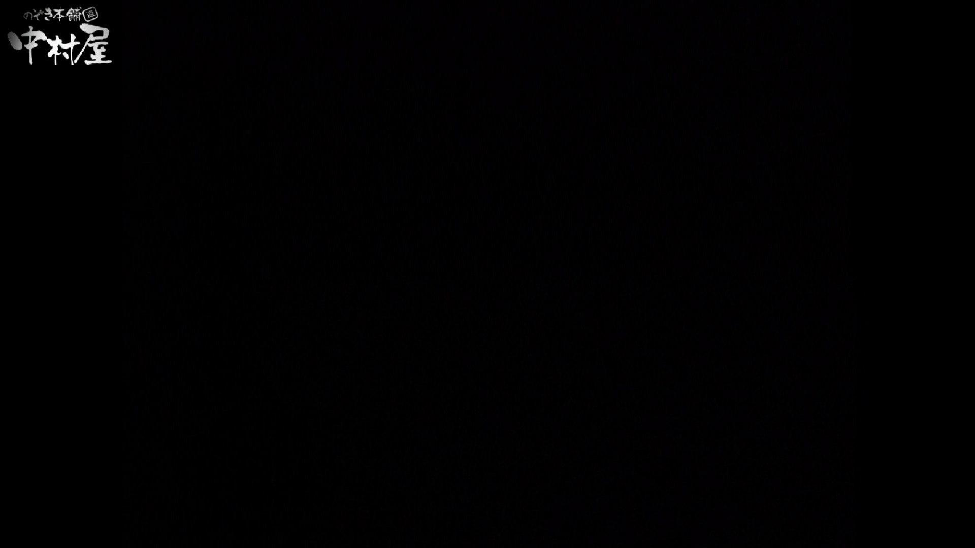 民家風呂専門盗撮師の超危険映像 vol.014後編 盗撮   美女  77pic 42