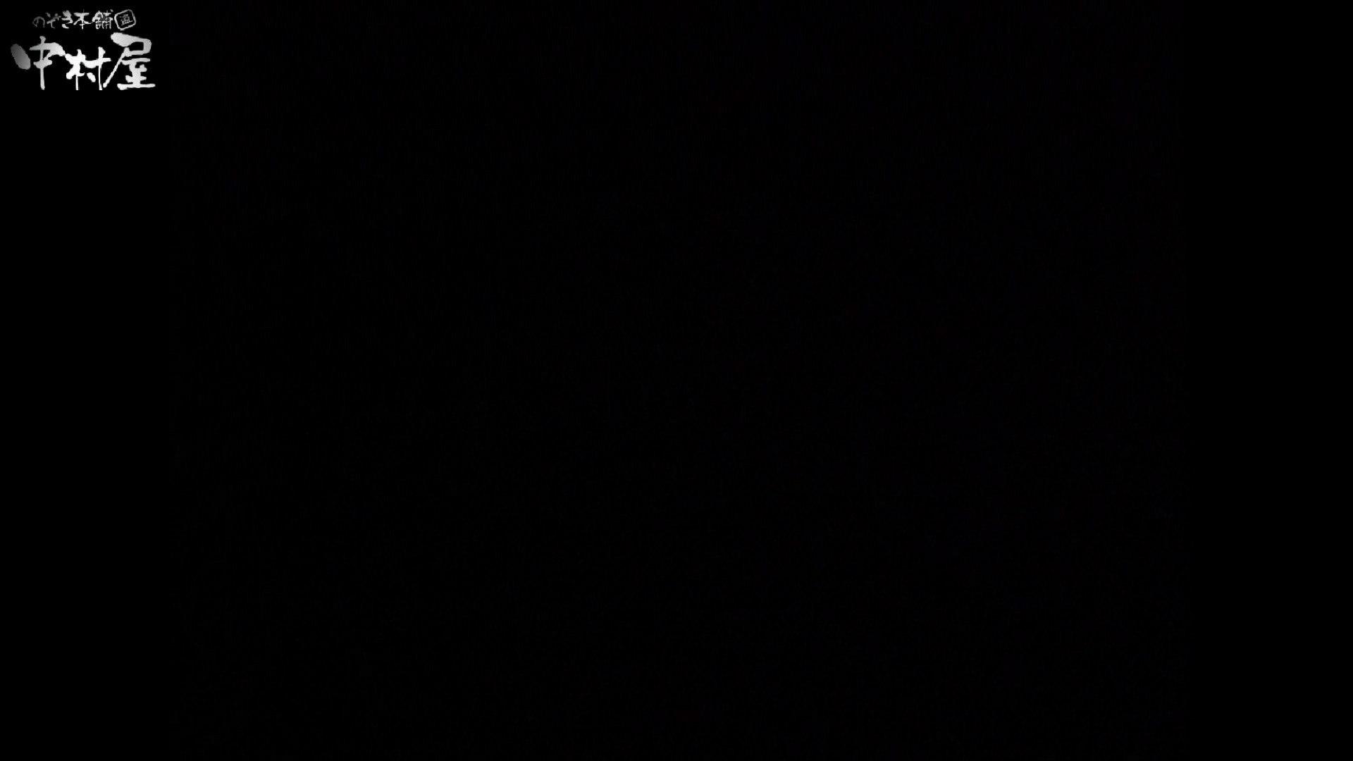 民家風呂専門盗撮師の超危険映像 vol.014後編 盗撮   美女  77pic 44