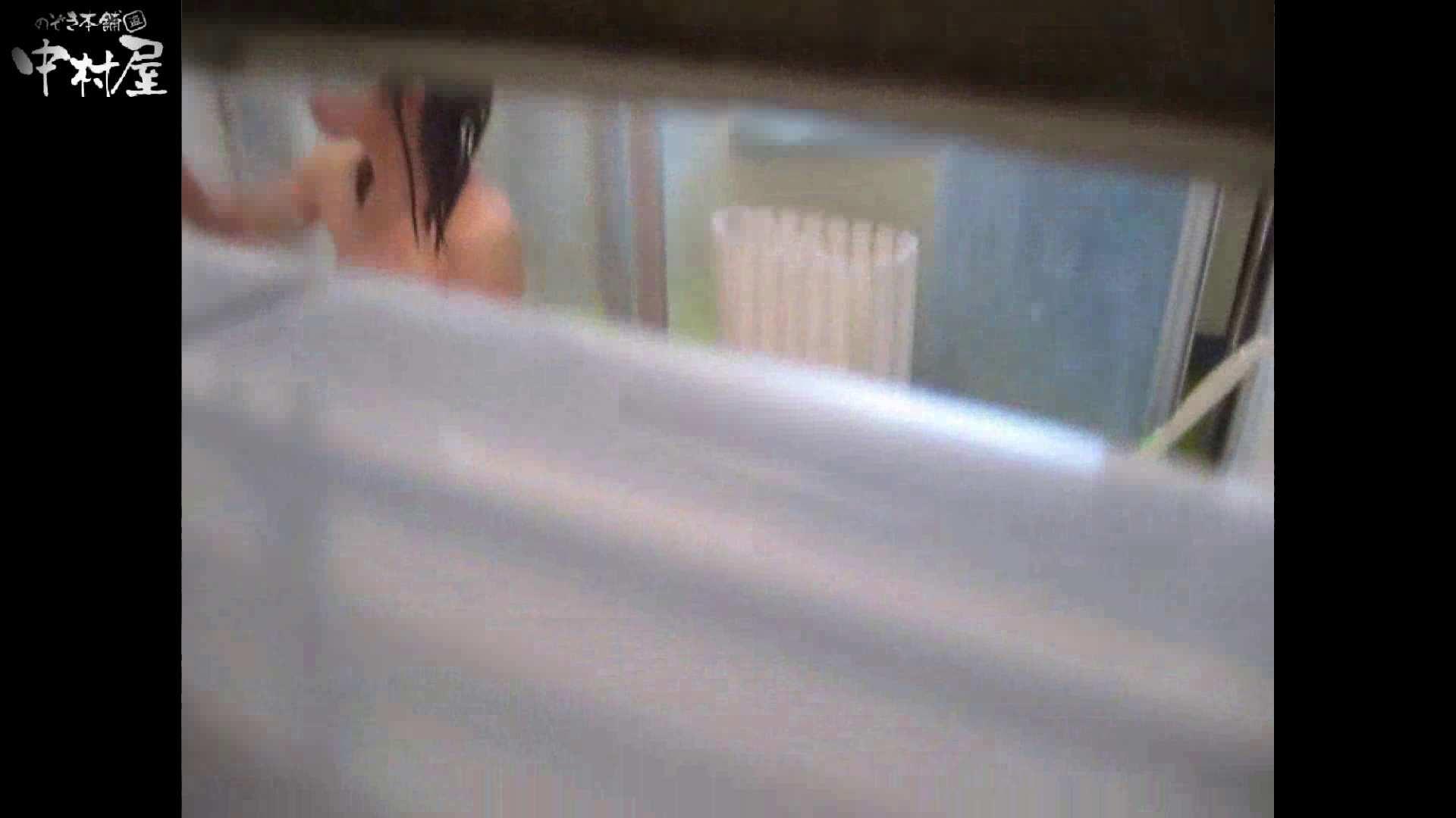 民家風呂専門盗撮師の超危険映像 vol.014後編 盗撮   美女  77pic 45