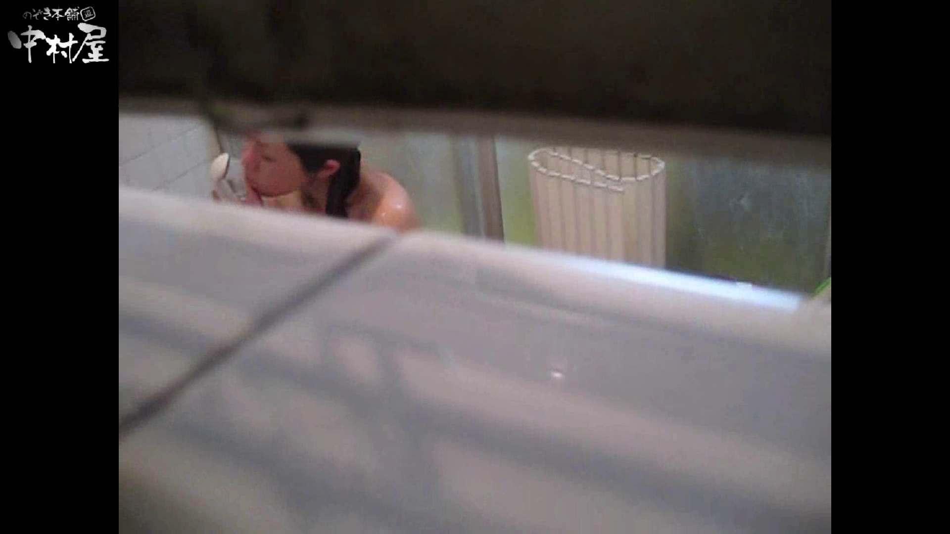 民家風呂専門盗撮師の超危険映像 vol.014後編 盗撮   美女  77pic 61