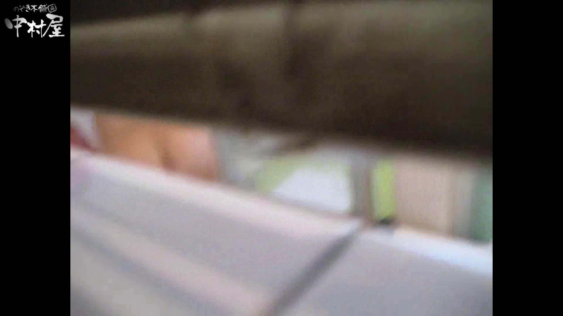 民家風呂専門盗撮師の超危険映像 vol.014後編 盗撮   美女  77pic 76