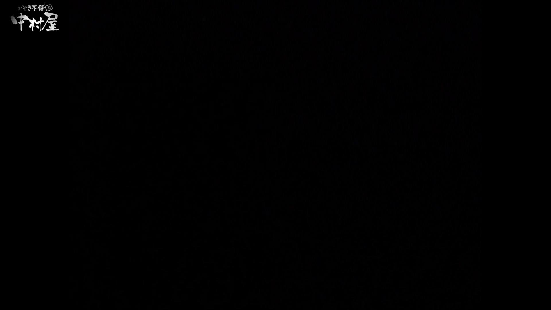 民家風呂専門盗撮師の超危険映像 vol.018 民家   HなOL  70pic 7