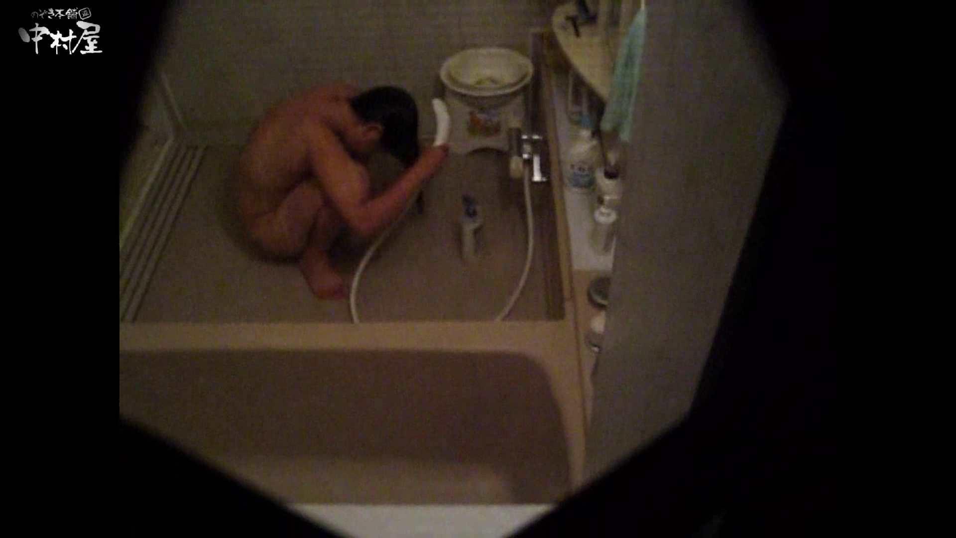 民家風呂専門盗撮師の超危険映像 vol.018 民家   HなOL  70pic 36