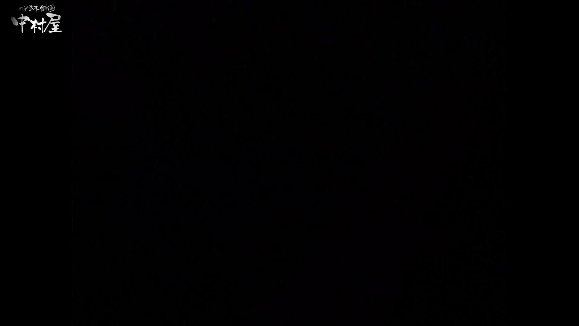 民家風呂専門盗撮師の超危険映像 vol.018 民家   HなOL  70pic 69