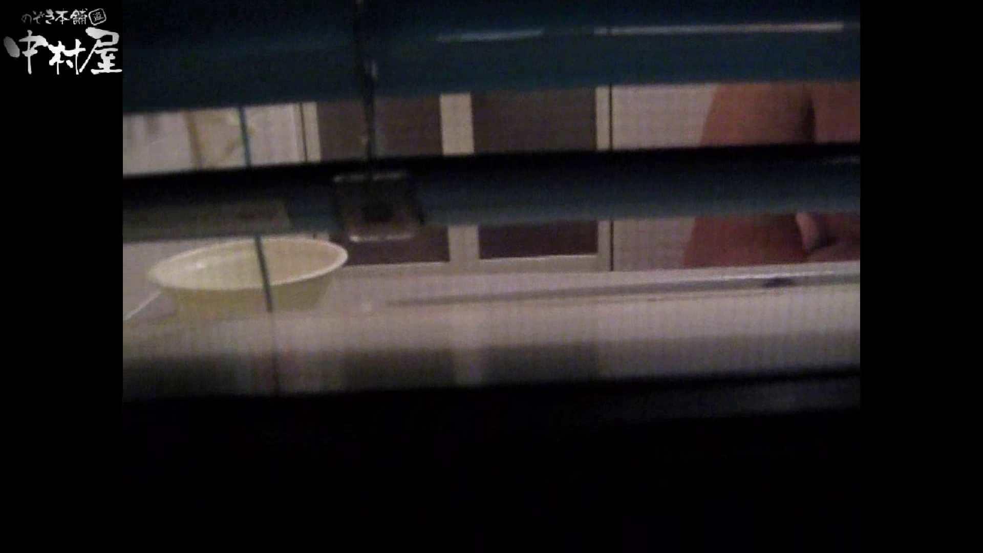 民家風呂専門盗撮師の超危険映像 vol.022 美少女ヌード   民家  63pic 2