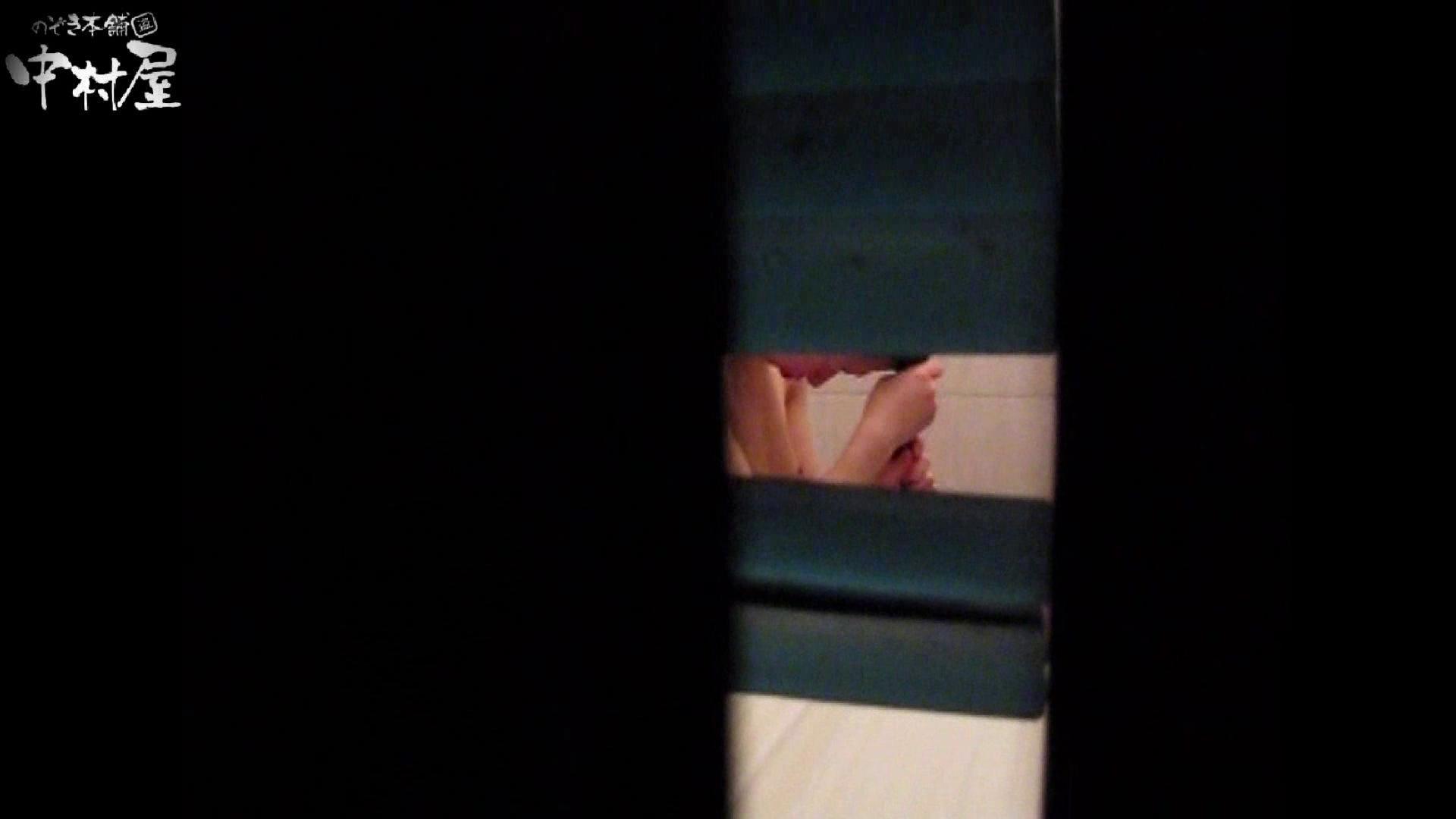 民家風呂専門盗撮師の超危険映像 vol.022 美少女ヌード   民家  63pic 6