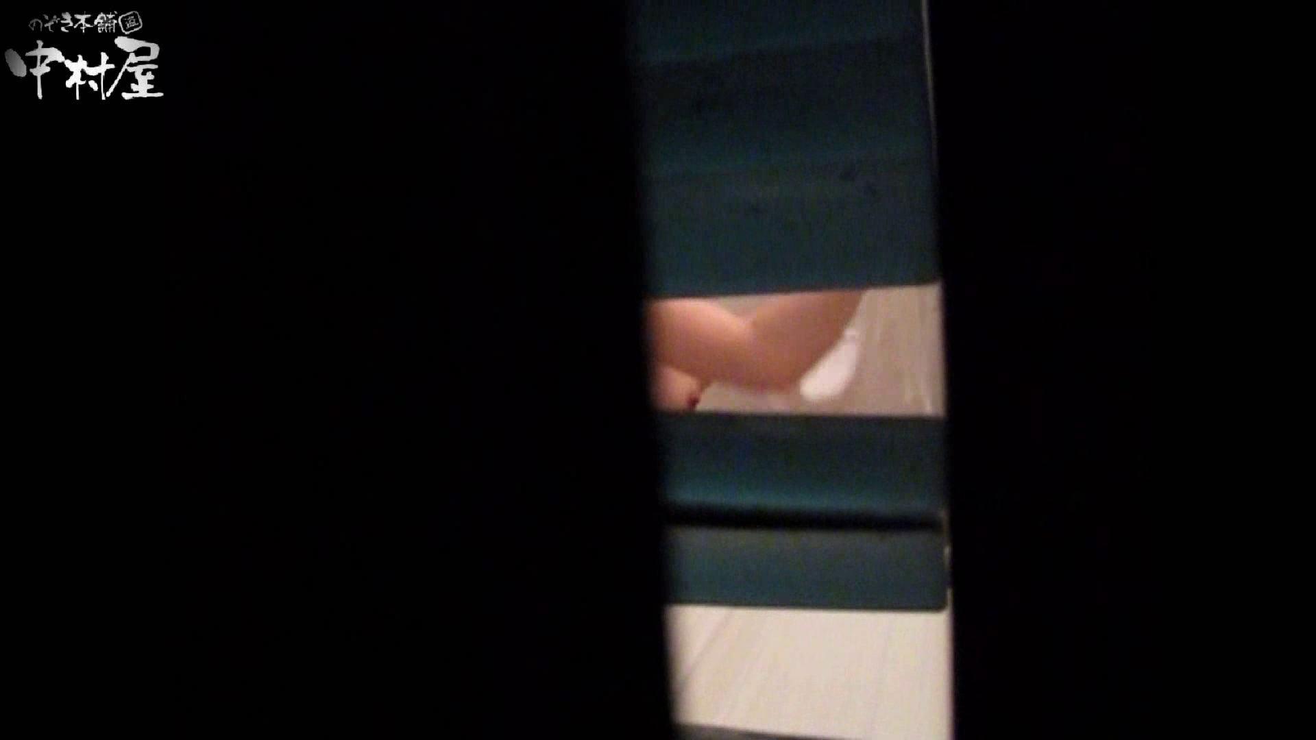 民家風呂専門盗撮師の超危険映像 vol.022 美少女ヌード   民家  63pic 8