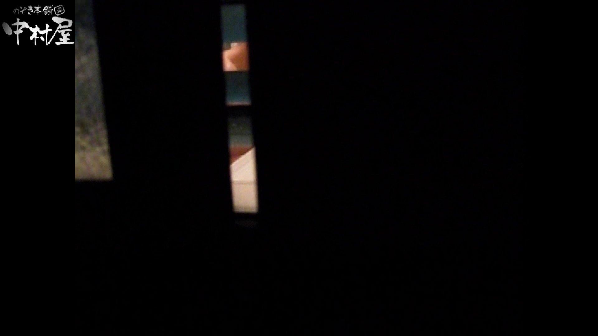 民家風呂専門盗撮師の超危険映像 vol.022 美少女ヌード   民家  63pic 13