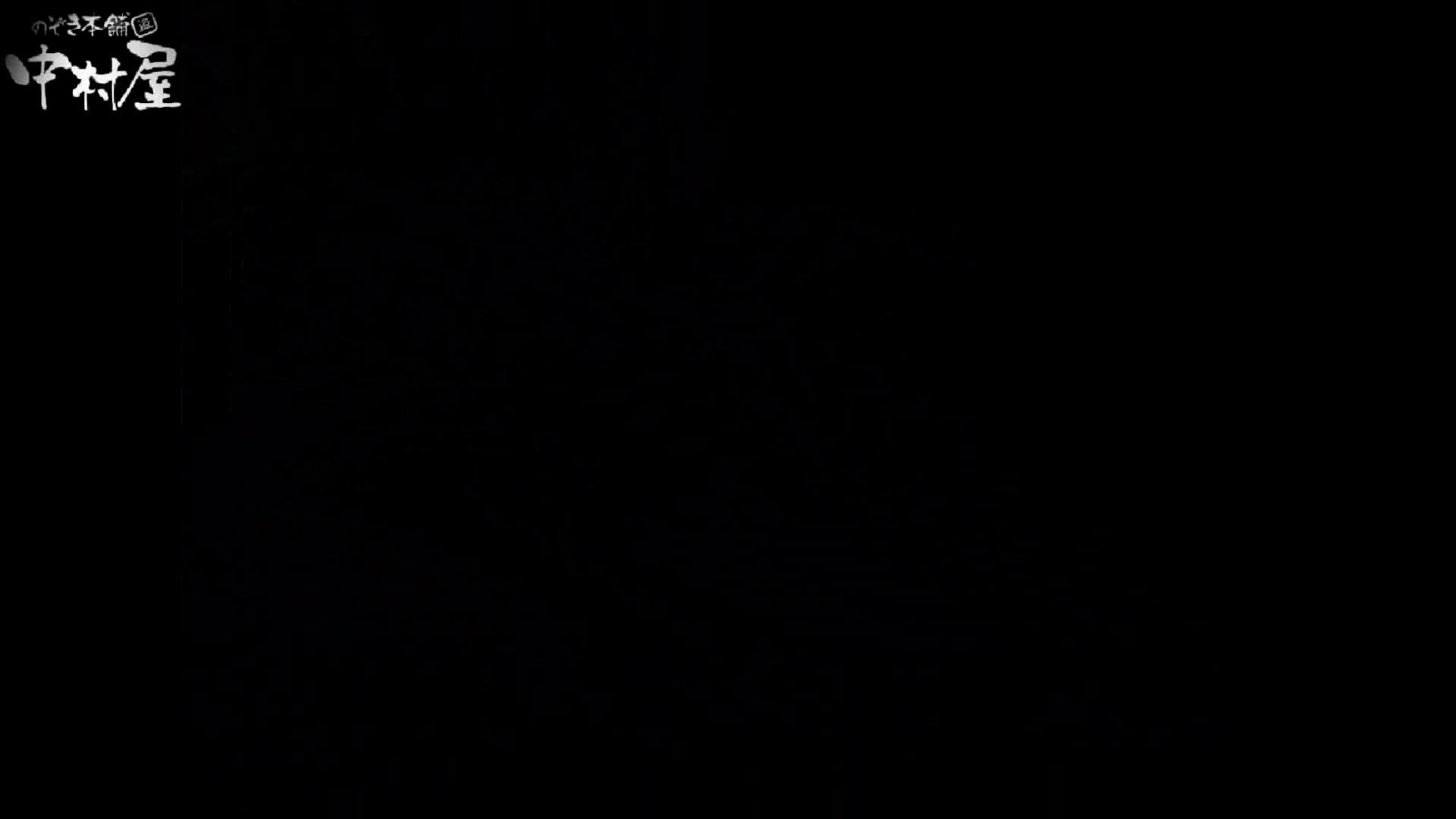 民家風呂専門盗撮師の超危険映像 vol.022 美少女ヌード   民家  63pic 16