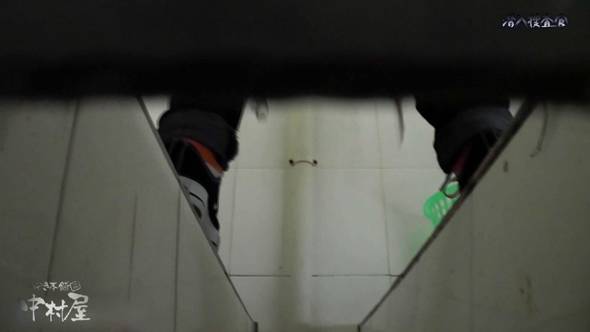 なんだこれ!27 穴の真下に、レンズを向けてみました。前編 潜入シリーズ | 0  74pic 6
