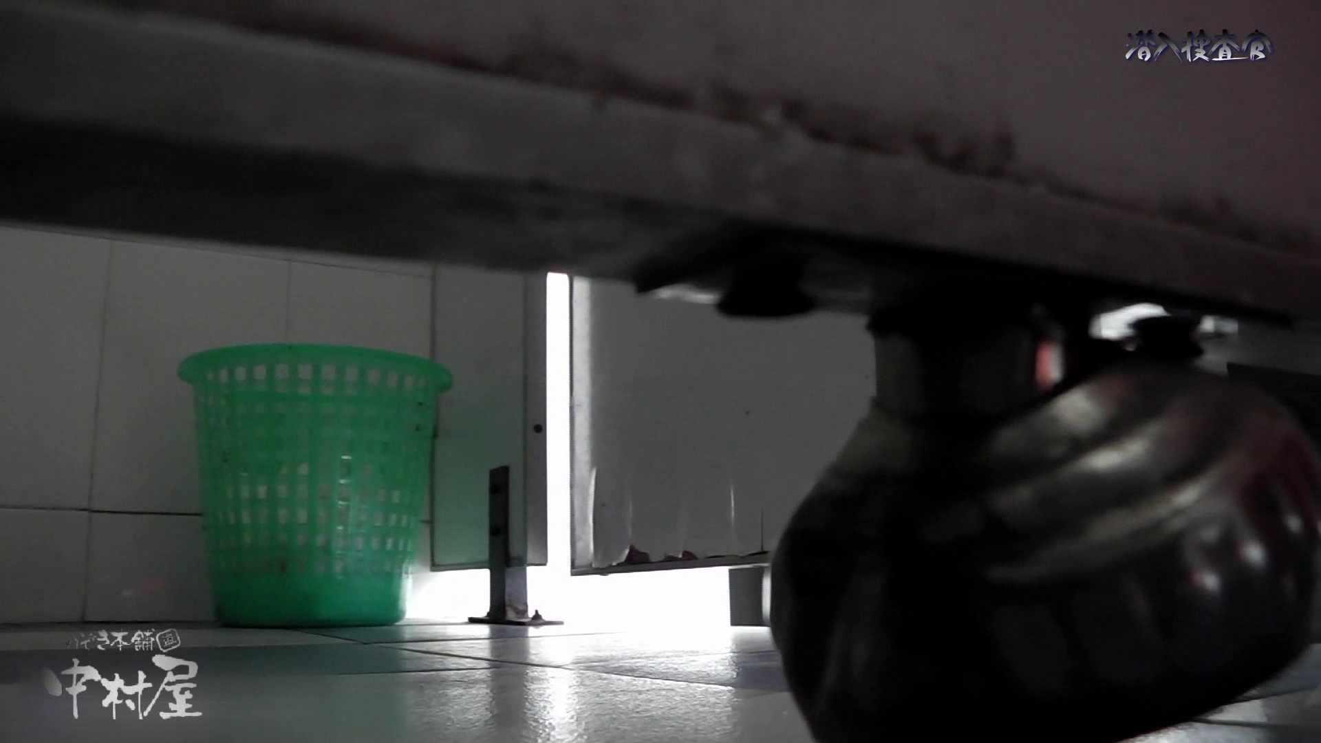 なんだこれ!27 穴の真下に、レンズを向けてみました。前編 潜入シリーズ | 0  74pic 32