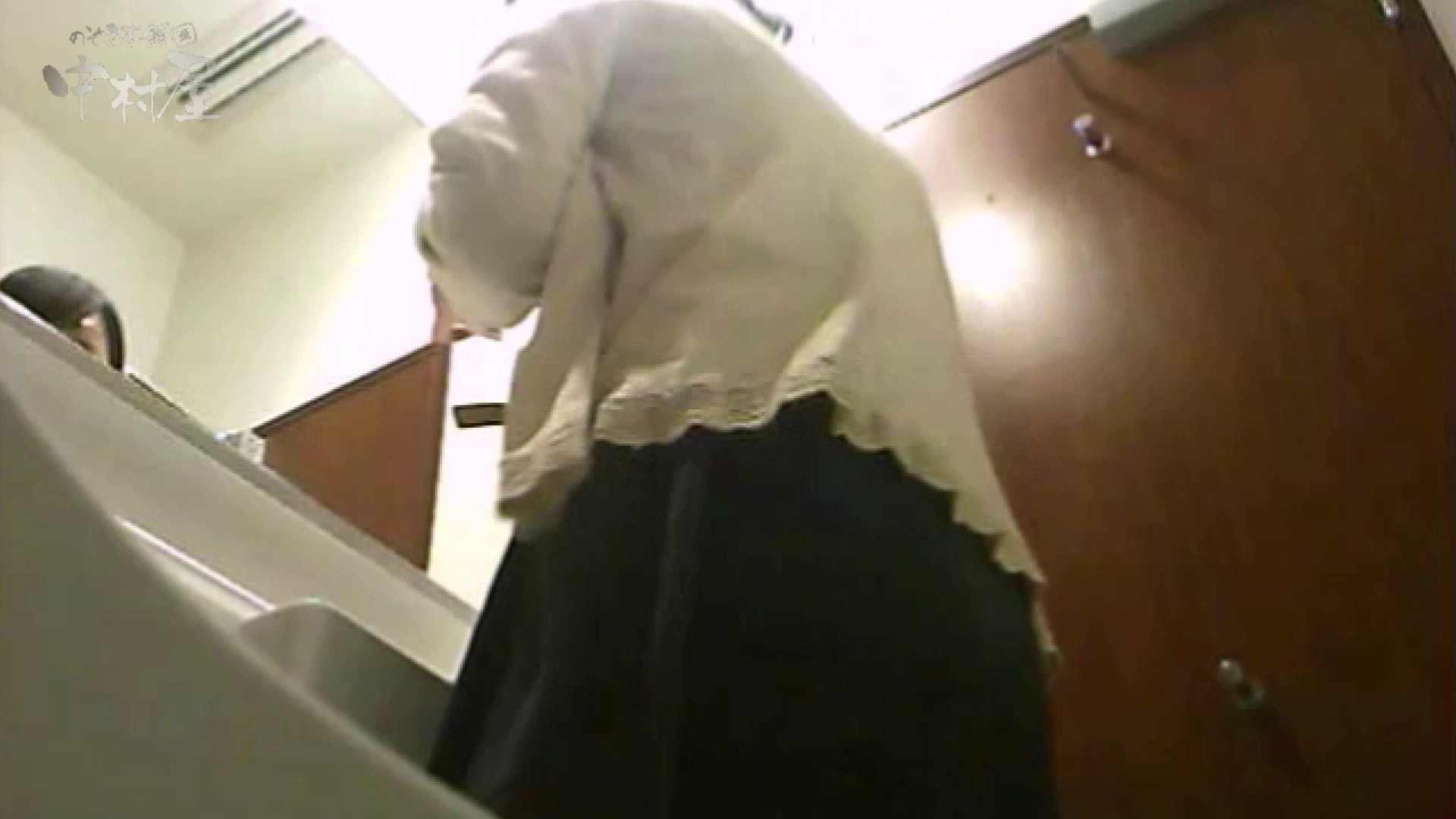 女子トイレ盗撮~某ファミレス編~vol.16 トイレ   潜入シリーズ  92pic 37