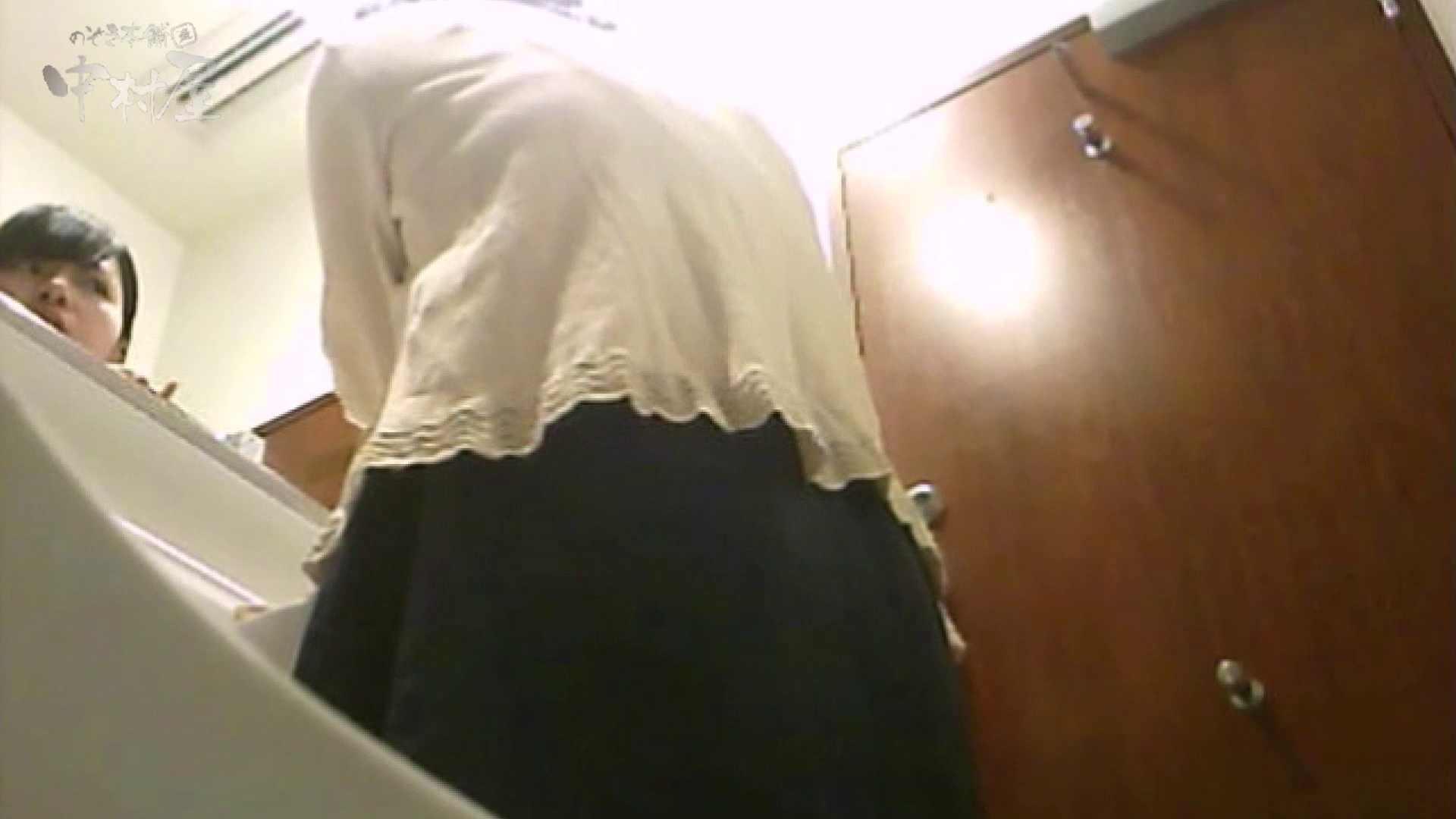 女子トイレ盗撮~某ファミレス編~vol.16 トイレ   潜入シリーズ  92pic 39