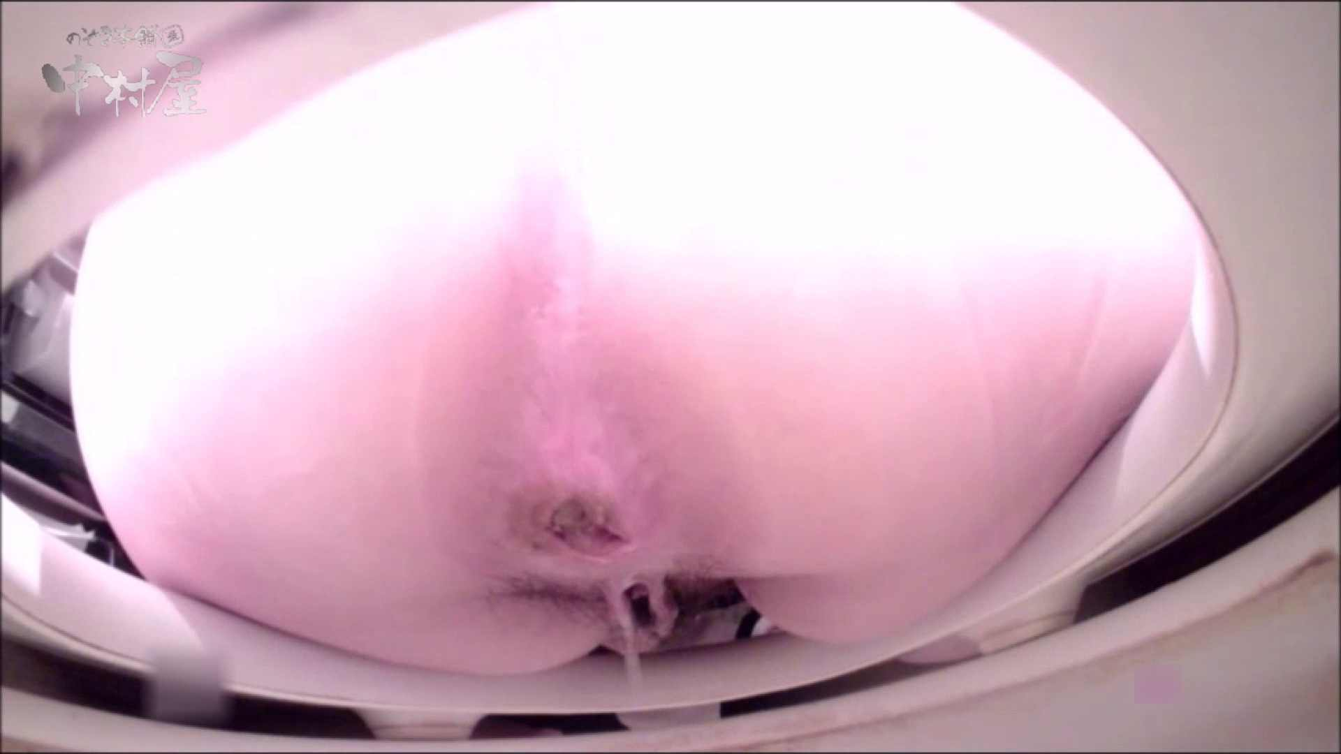 女子トイレ盗撮~某ファミレス編~vol.18 トイレ | HなOL  102pic 47
