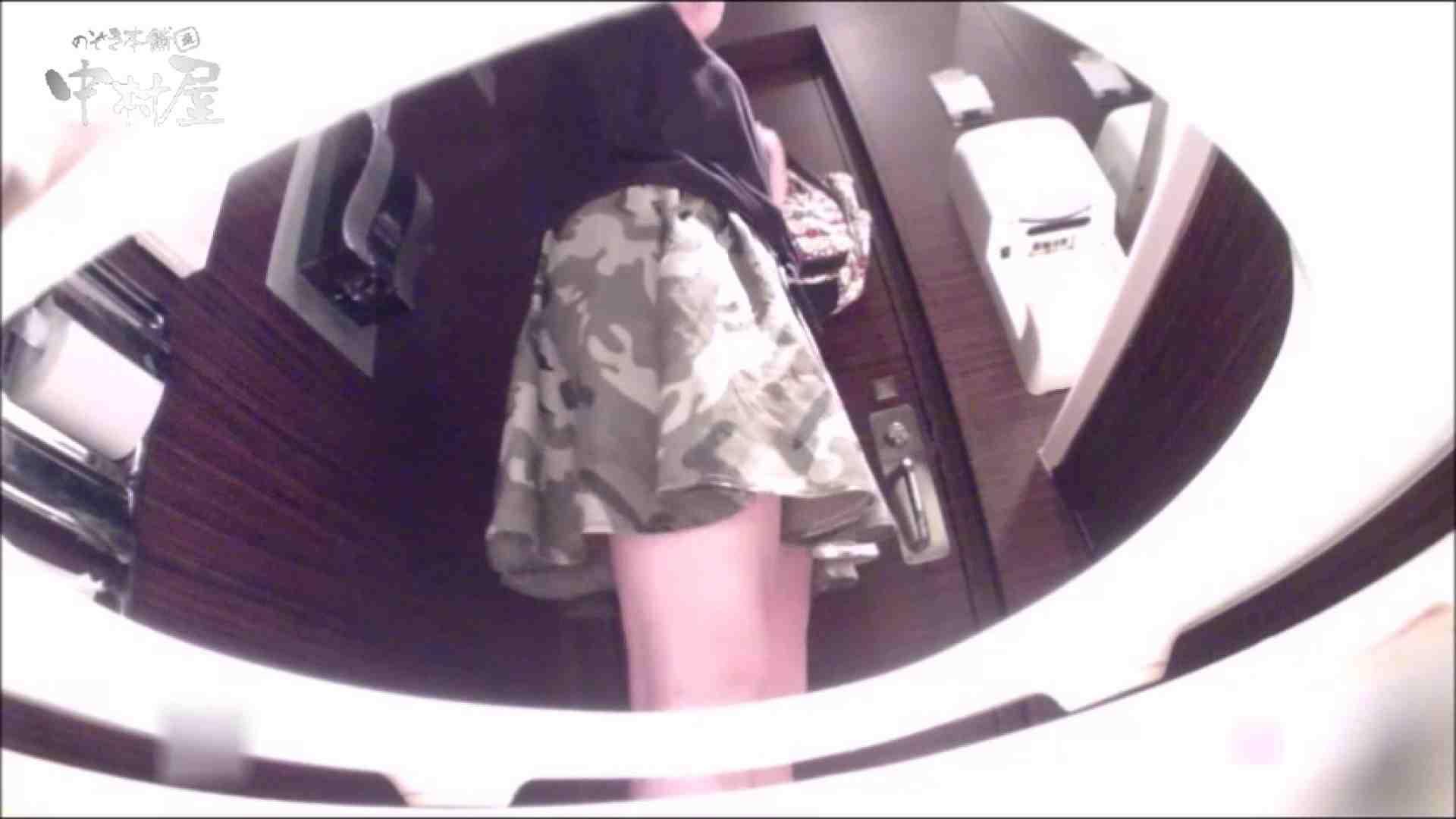 女子トイレ盗撮~某ファミレス編~vol.18 トイレ | HなOL  102pic 62