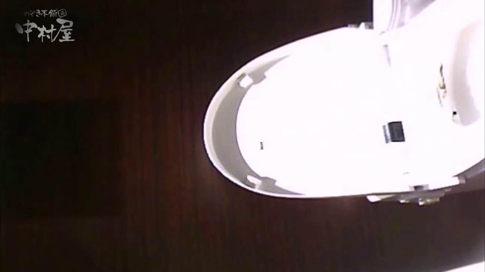 女子トイレ盗撮~某ファミレス編~vol.18 トイレ | HなOL  102pic 69