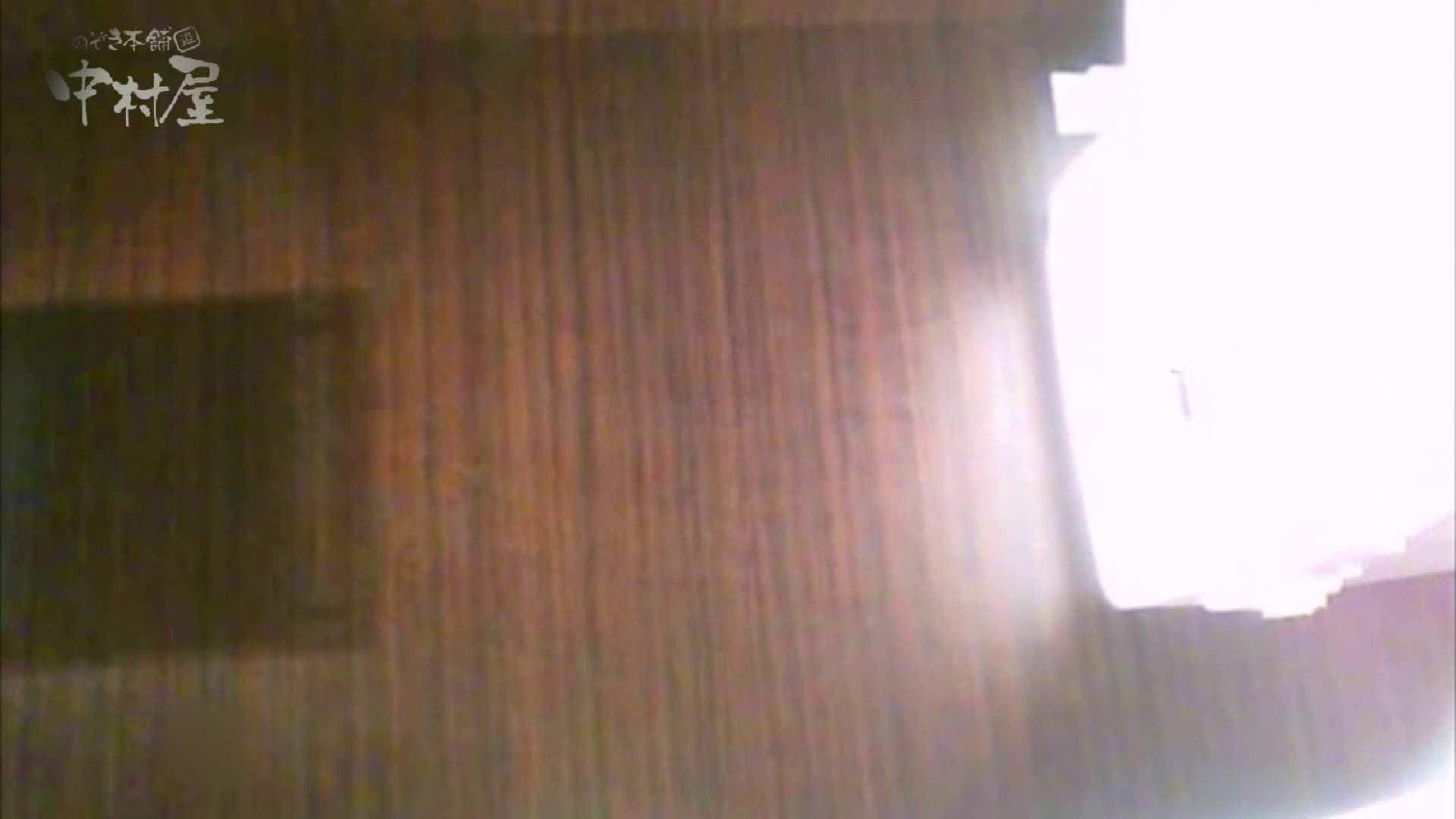 女子トイレ盗撮~某ファミレス編~vol.18 トイレ | HなOL  102pic 84