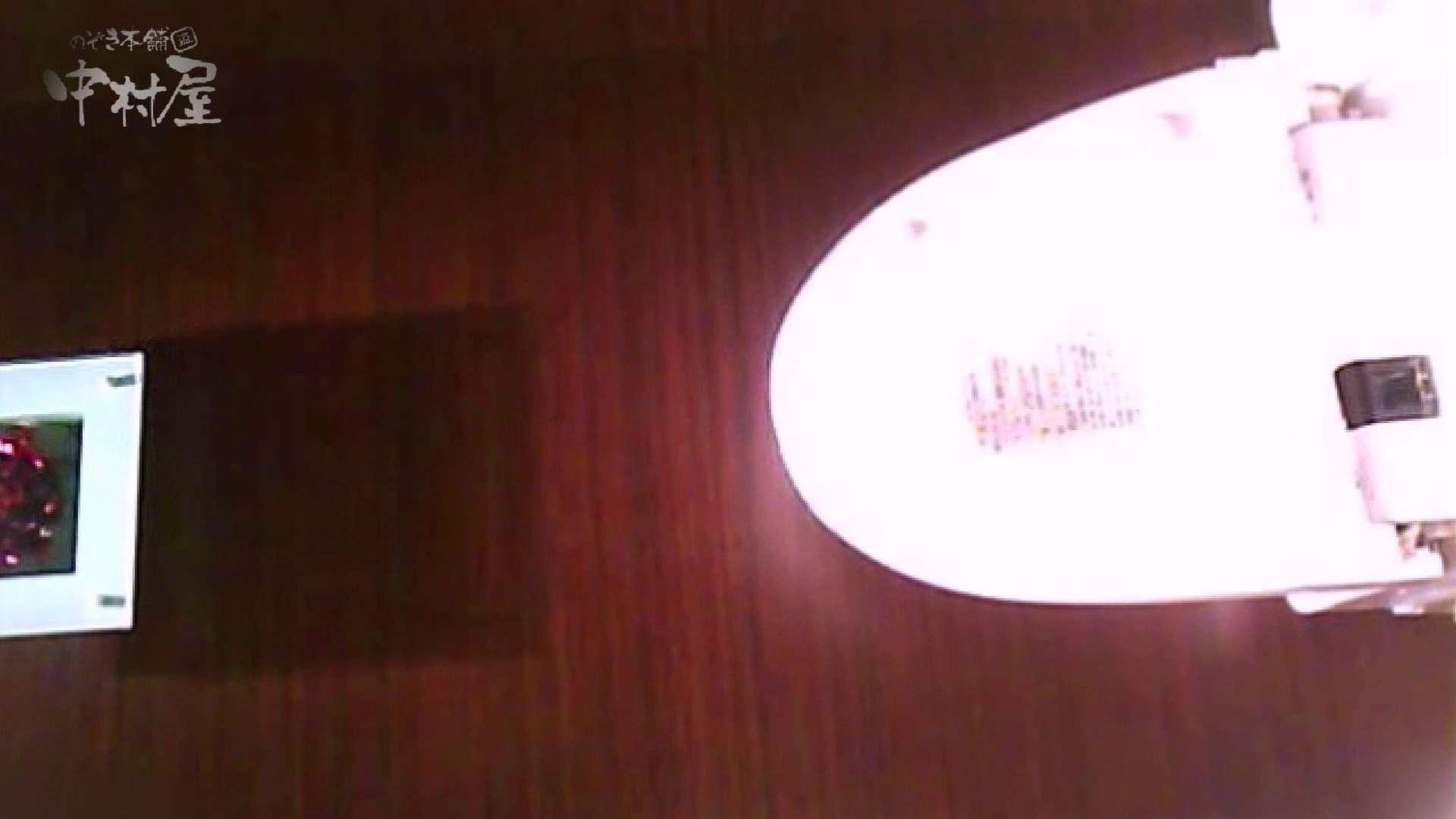 女子トイレ盗撮~某ファミレス編~vol.27 トイレ | 盗撮  58pic 42