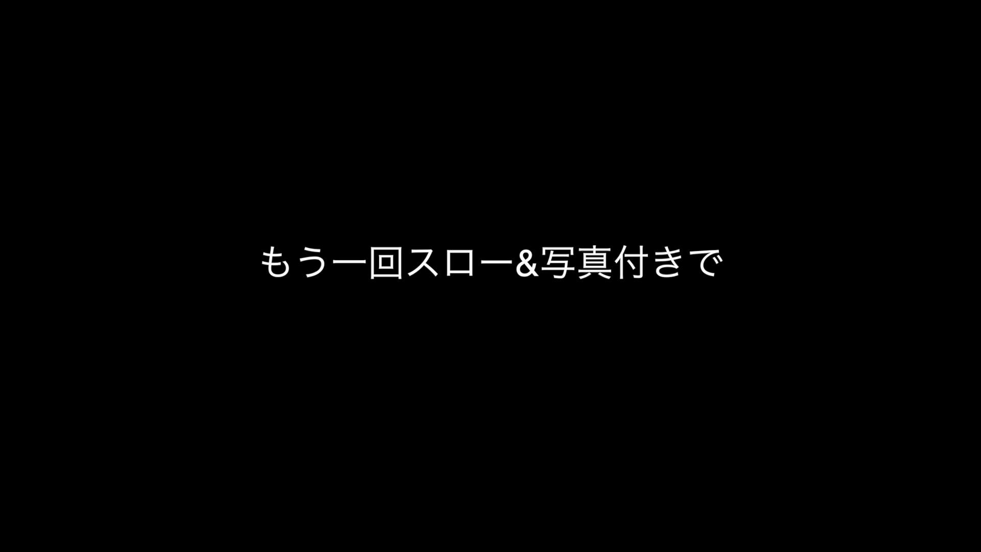 雅さんの独断と偏見で集めた動画集 3カメ!!くっきり盗撮編vol.01 モデルヌード   HなOL  56pic 41