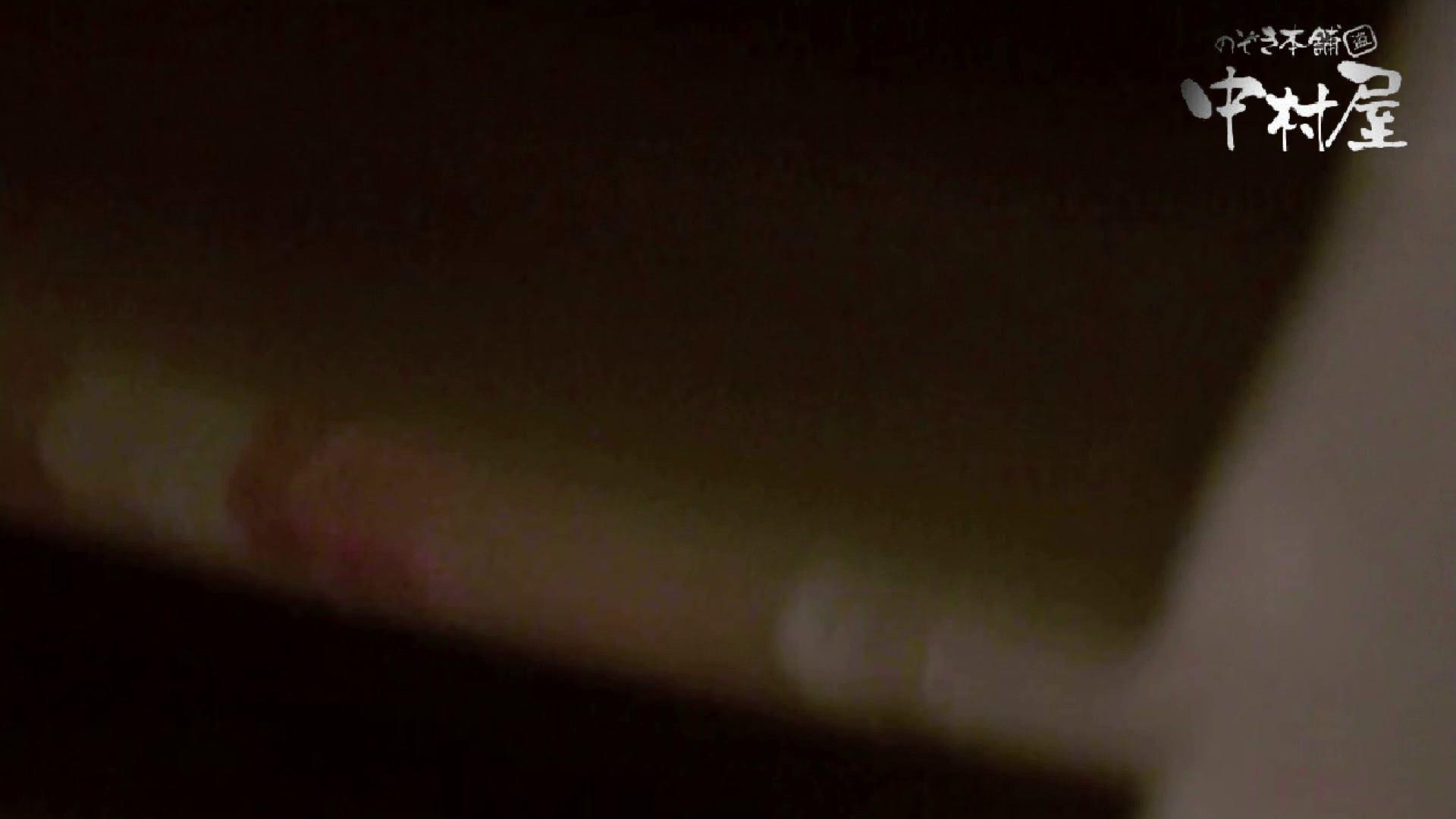 雅さんの独断と偏見で集めた動画集 民家Vol.3 HなOL | 覗き  74pic 1