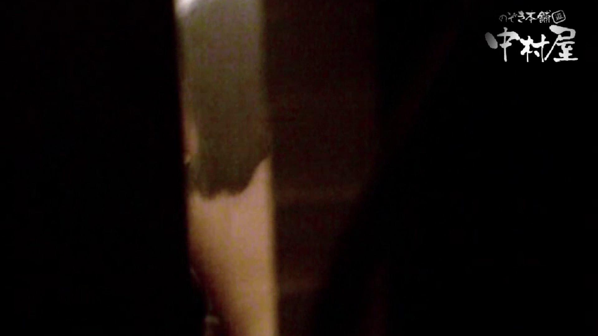 雅さんの独断と偏見で集めた動画集 民家Vol.3 HなOL | 覗き  74pic 45