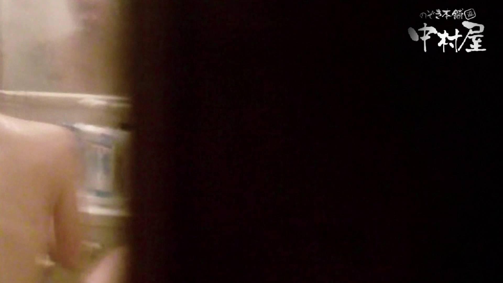雅さんの独断と偏見で集めた動画集 民家Vol.3 HなOL | 覗き  74pic 61