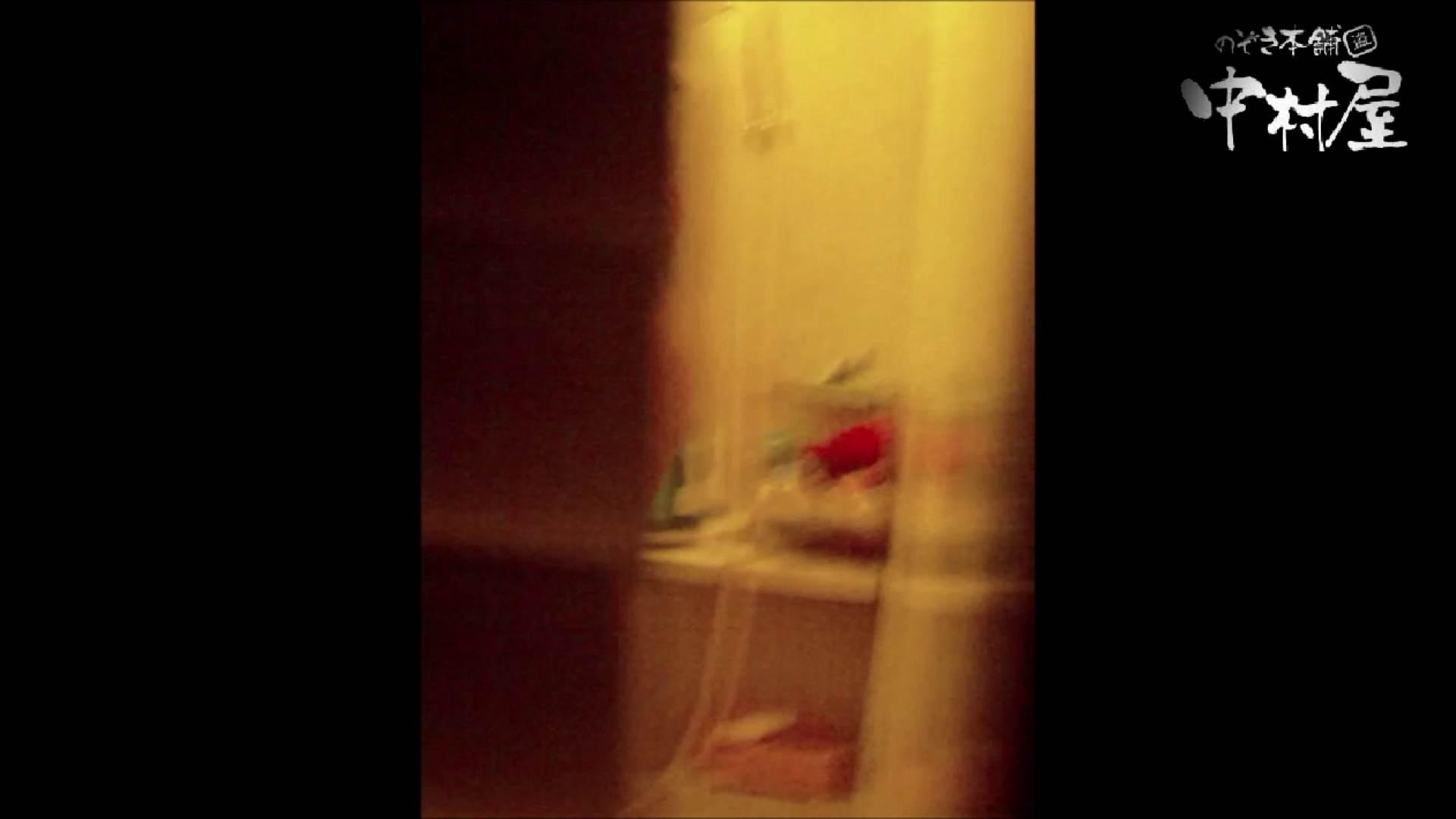 雅さんの独断と偏見で集めた動画集 民家Vol.4 覗き   HなOL  82pic 22