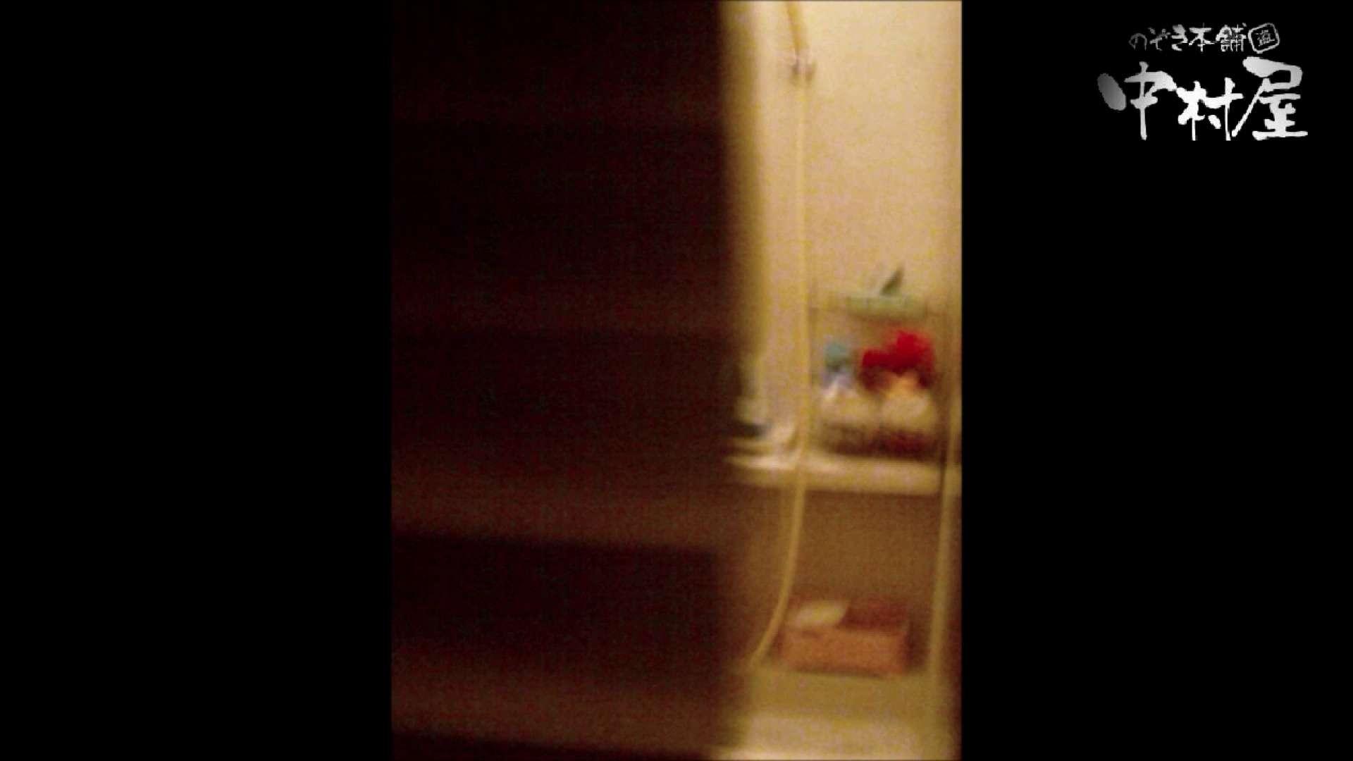 雅さんの独断と偏見で集めた動画集 民家Vol.4 覗き   HなOL  82pic 25