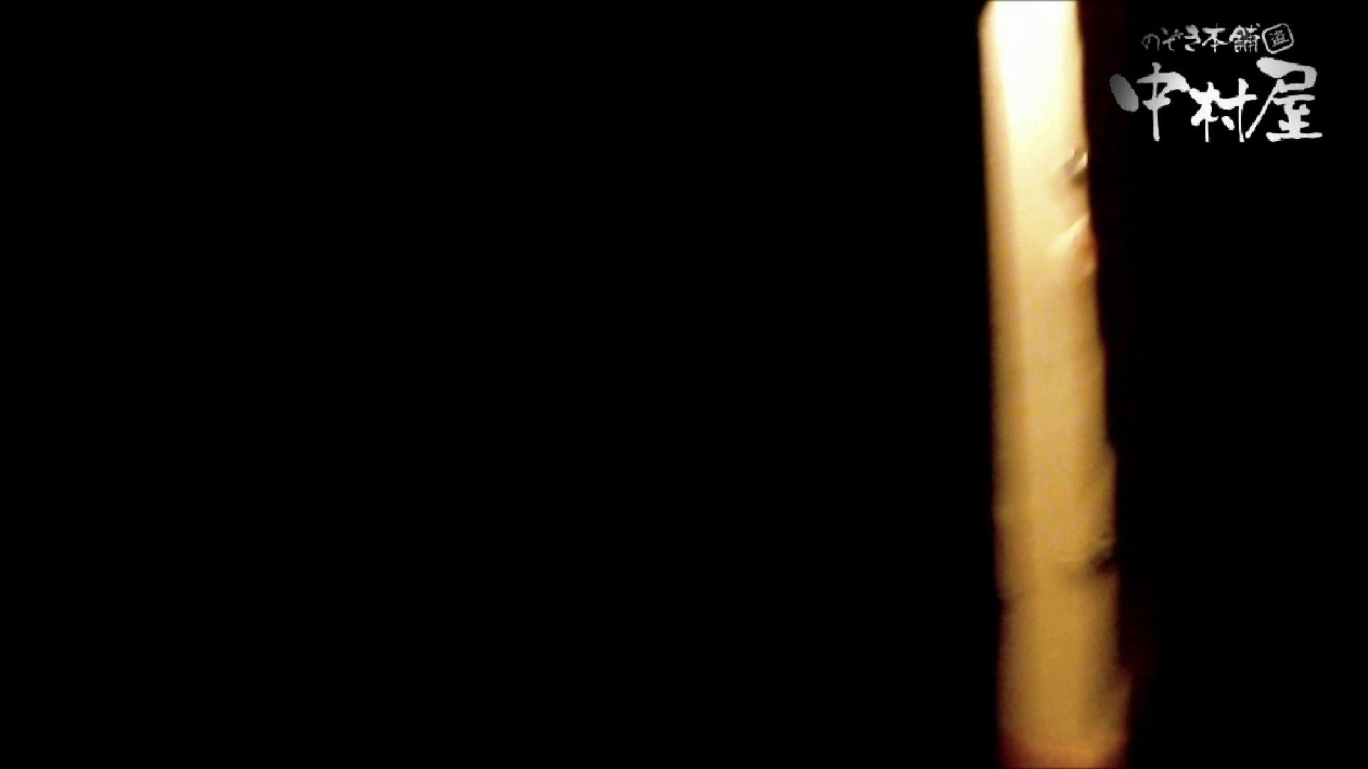 雅さんの独断と偏見で集めた動画集 民家Vol.4 覗き   HなOL  82pic 33