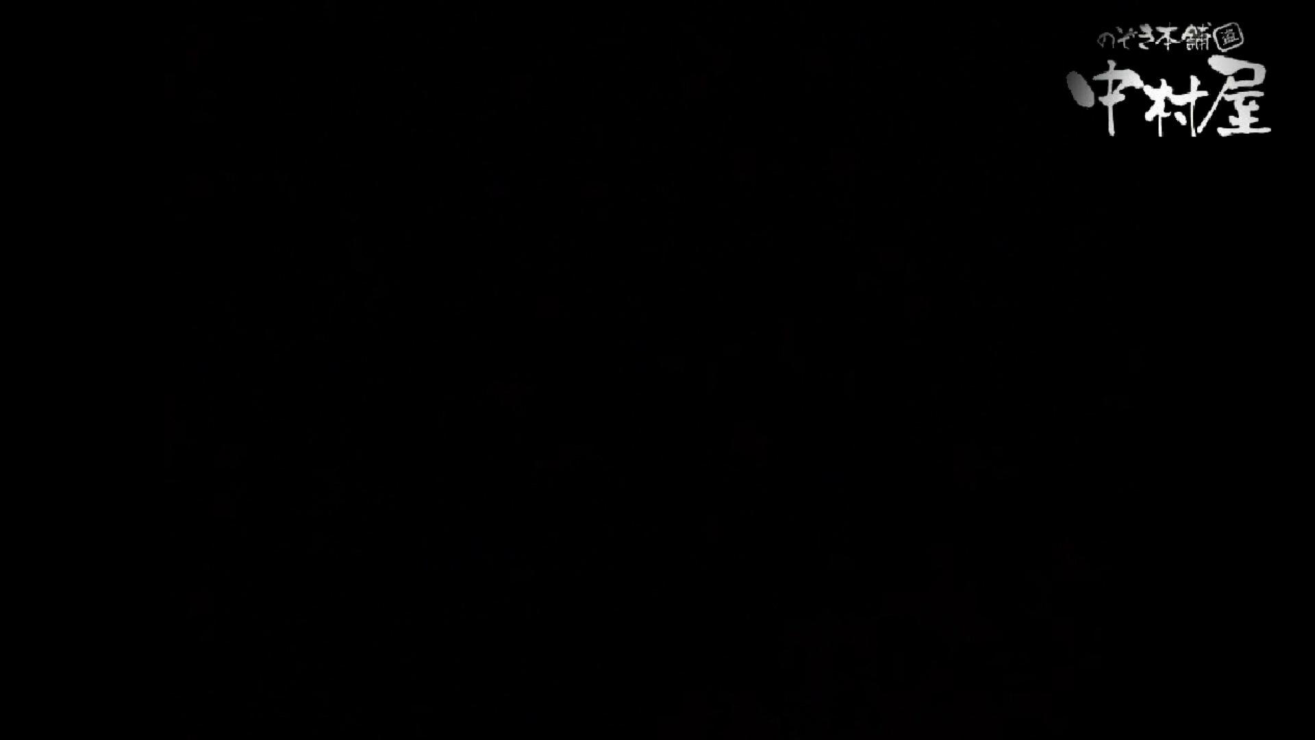 雅さんの独断と偏見で集めた動画集 民家Vol.4 覗き   HなOL  82pic 52